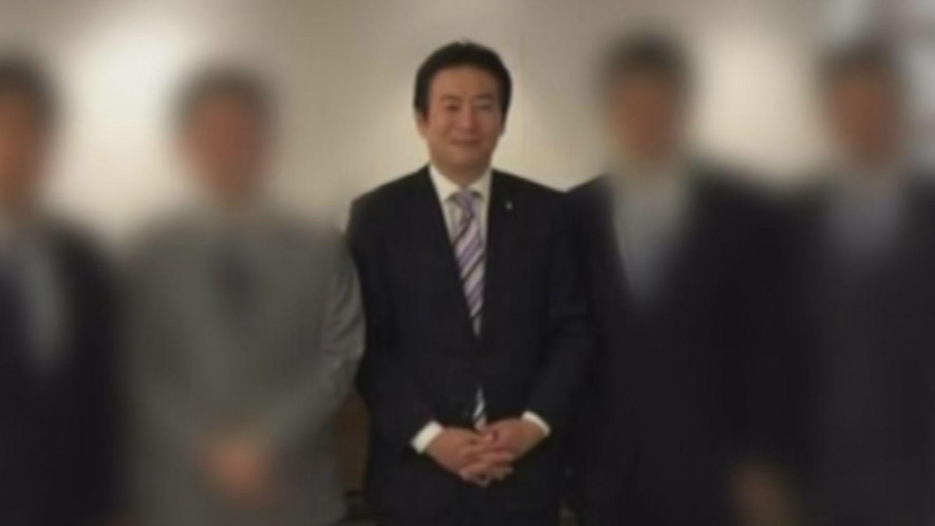 日本眾議員涉收受中國企業500彩票網的賄款被捕