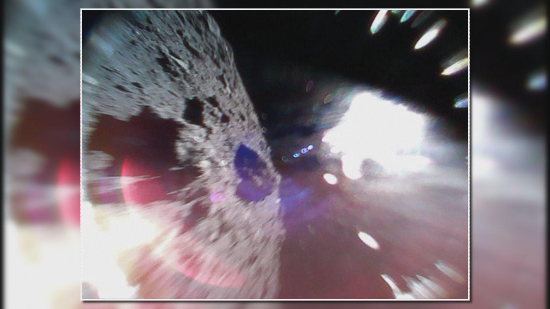 日本探測機械人在小行星龍宮着陸