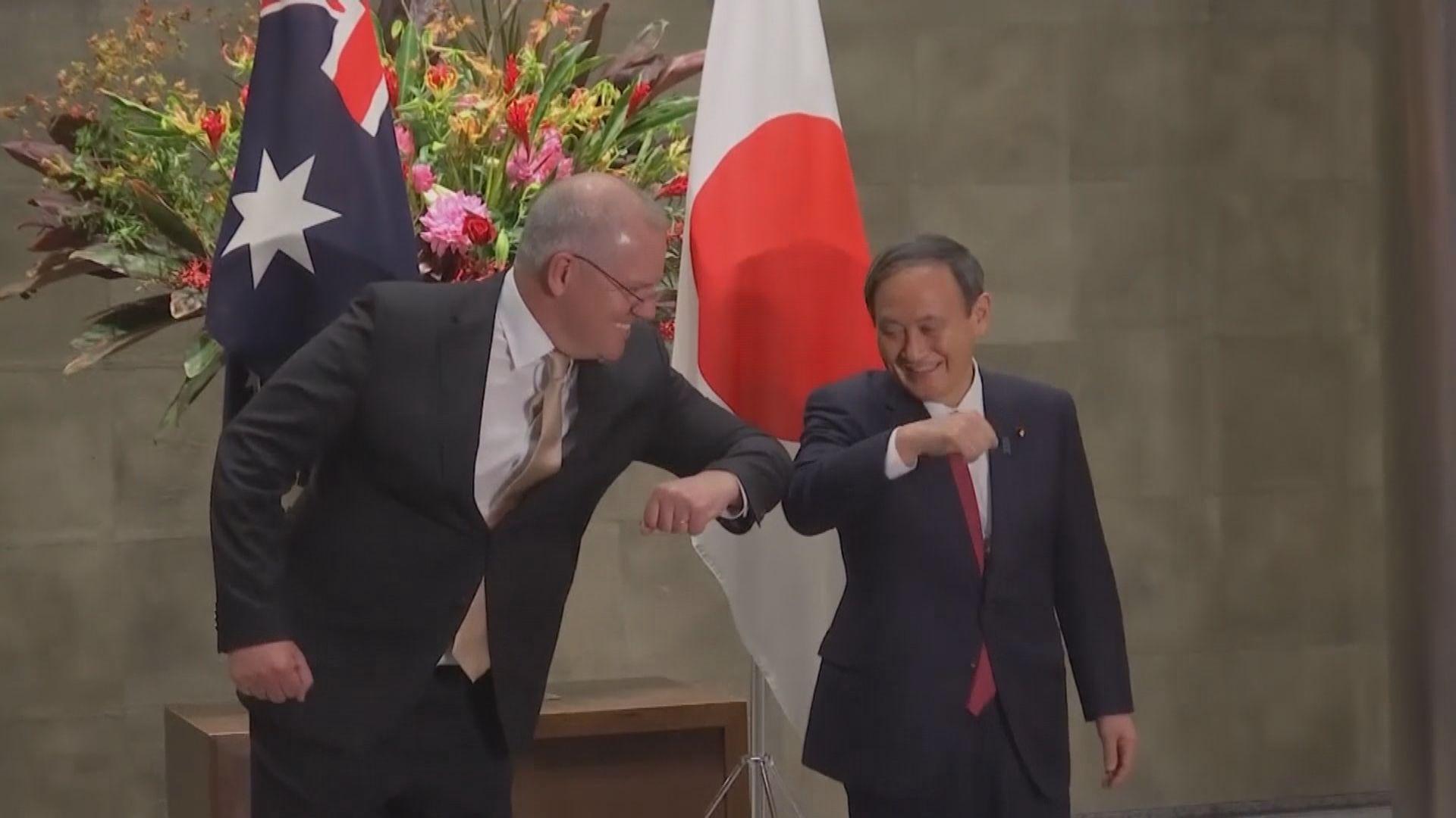 澳洲總理訪日簽訂協議 加強防衛合作