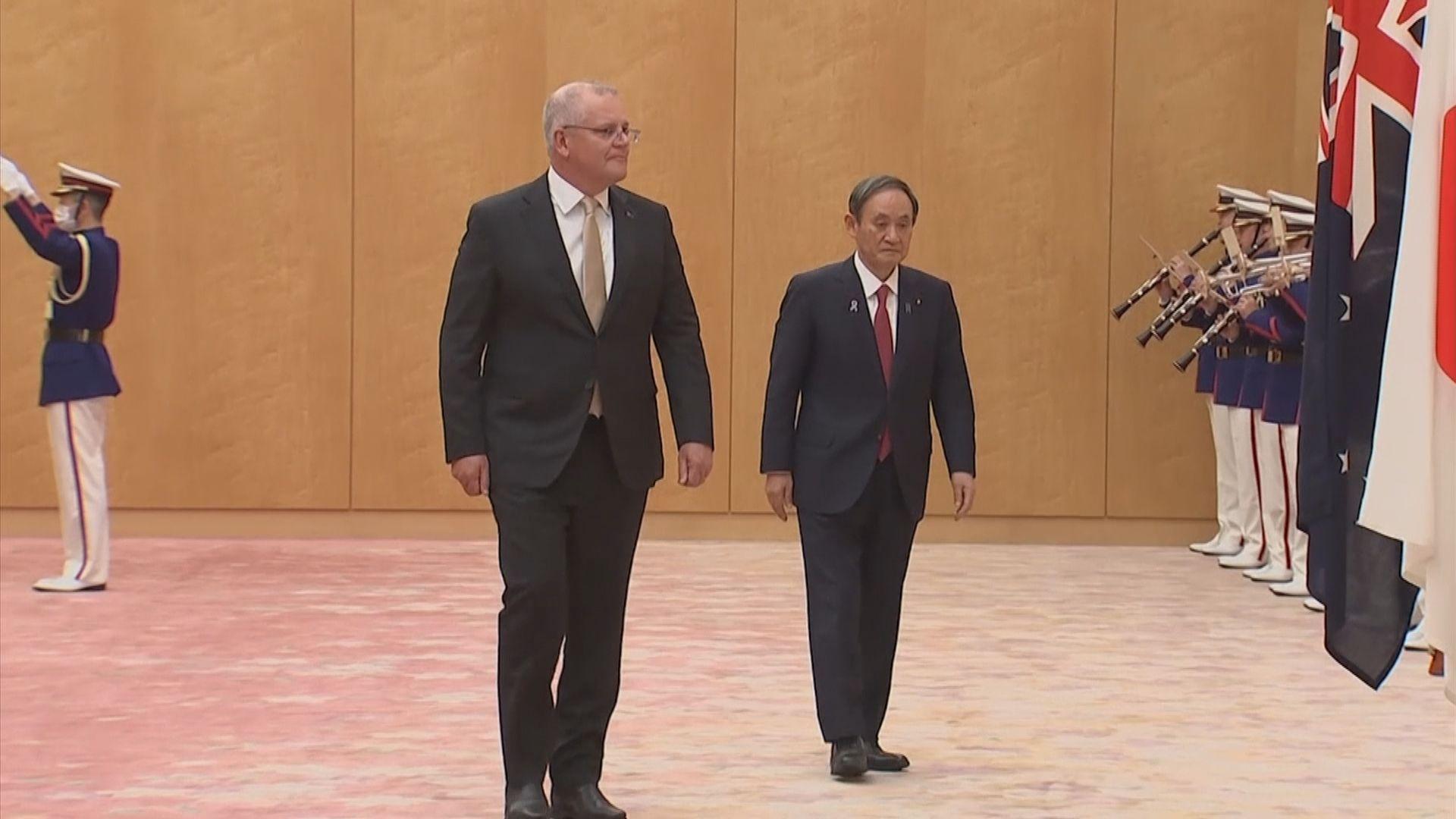日澳領袖稱高度關注香港局勢