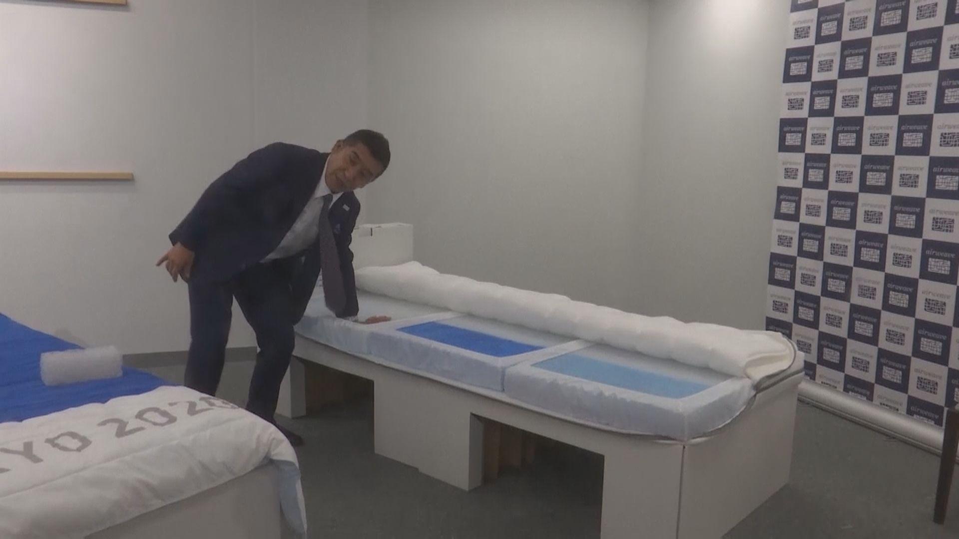 東奧選手村紙板床將成新冠病人病床 奧組委成員指貫徹可持續發展概念