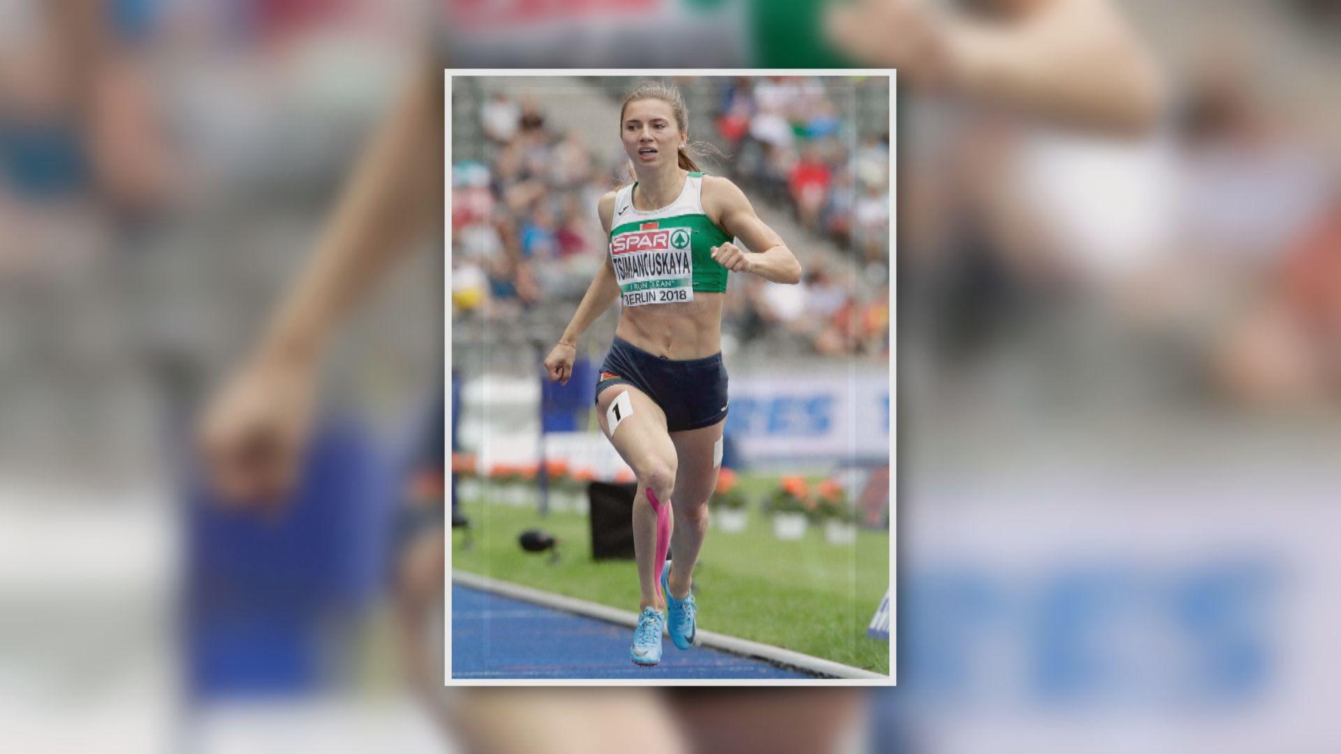 白俄女跑手拒離開日本返國 據報擬向第三國尋求庇護