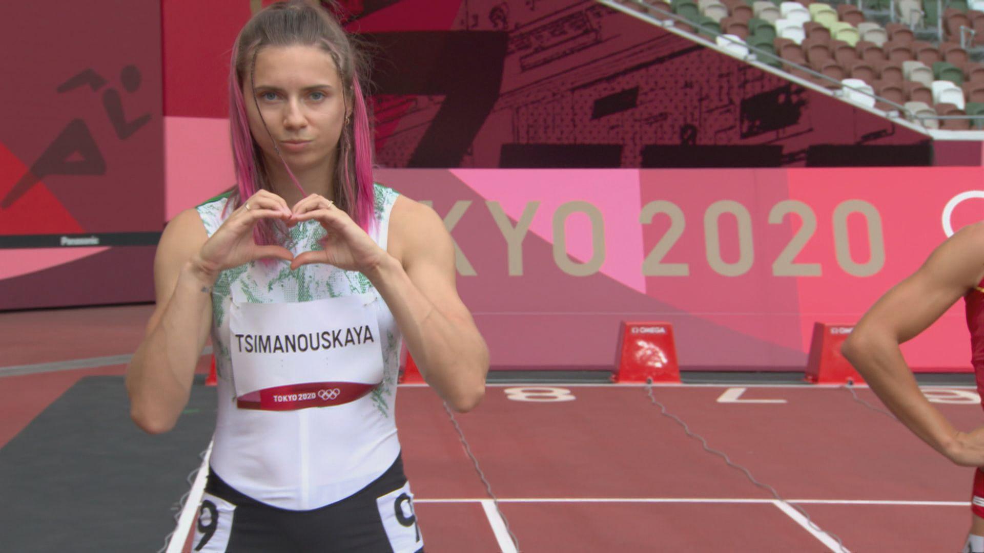 波蘭稱將向白俄女跑手齊馬諾斯卡雅提供必要協助