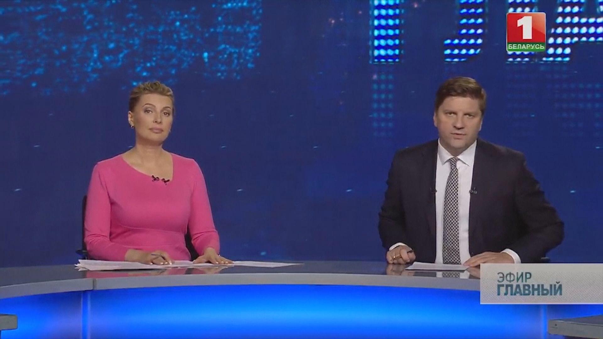 白俄國營傳媒斥齊馬諾斯卡雅製造醜聞