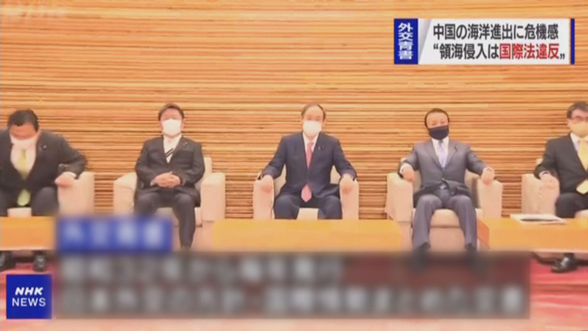 中方批日本外交藍皮書渲染中國威脅 提嚴正交涉