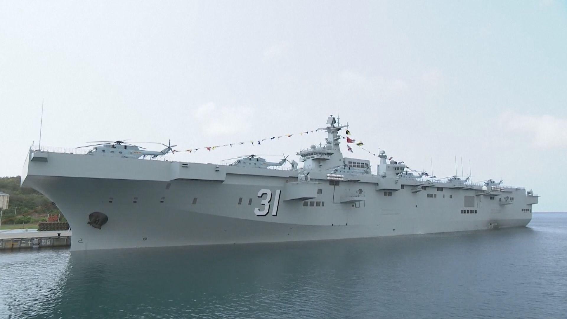中方批日本外交藍皮書渲染「中國威脅」