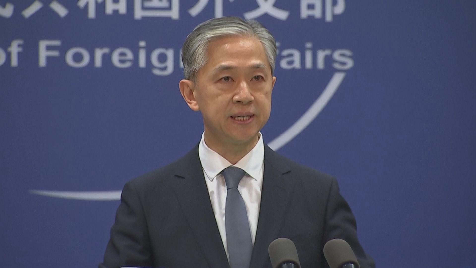 外交部:日本外交藍皮書渲染中國威脅 已提出嚴正交涉