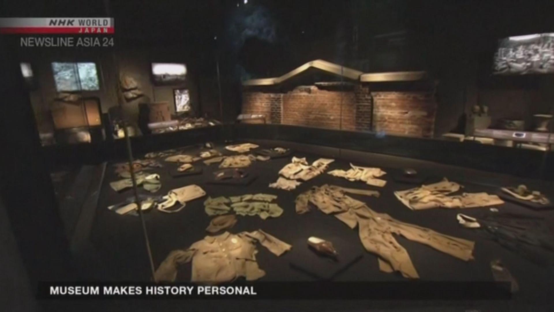 廣島原爆74周年 紀念館展出死難者遺物