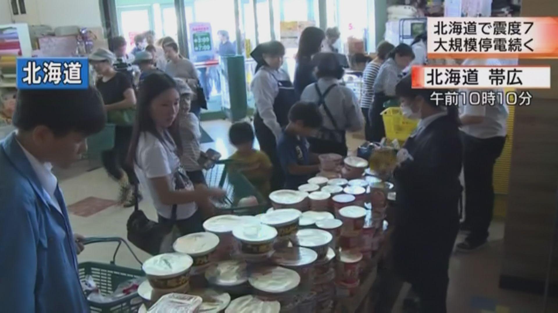 受地震影響多家商戶及工廠停業