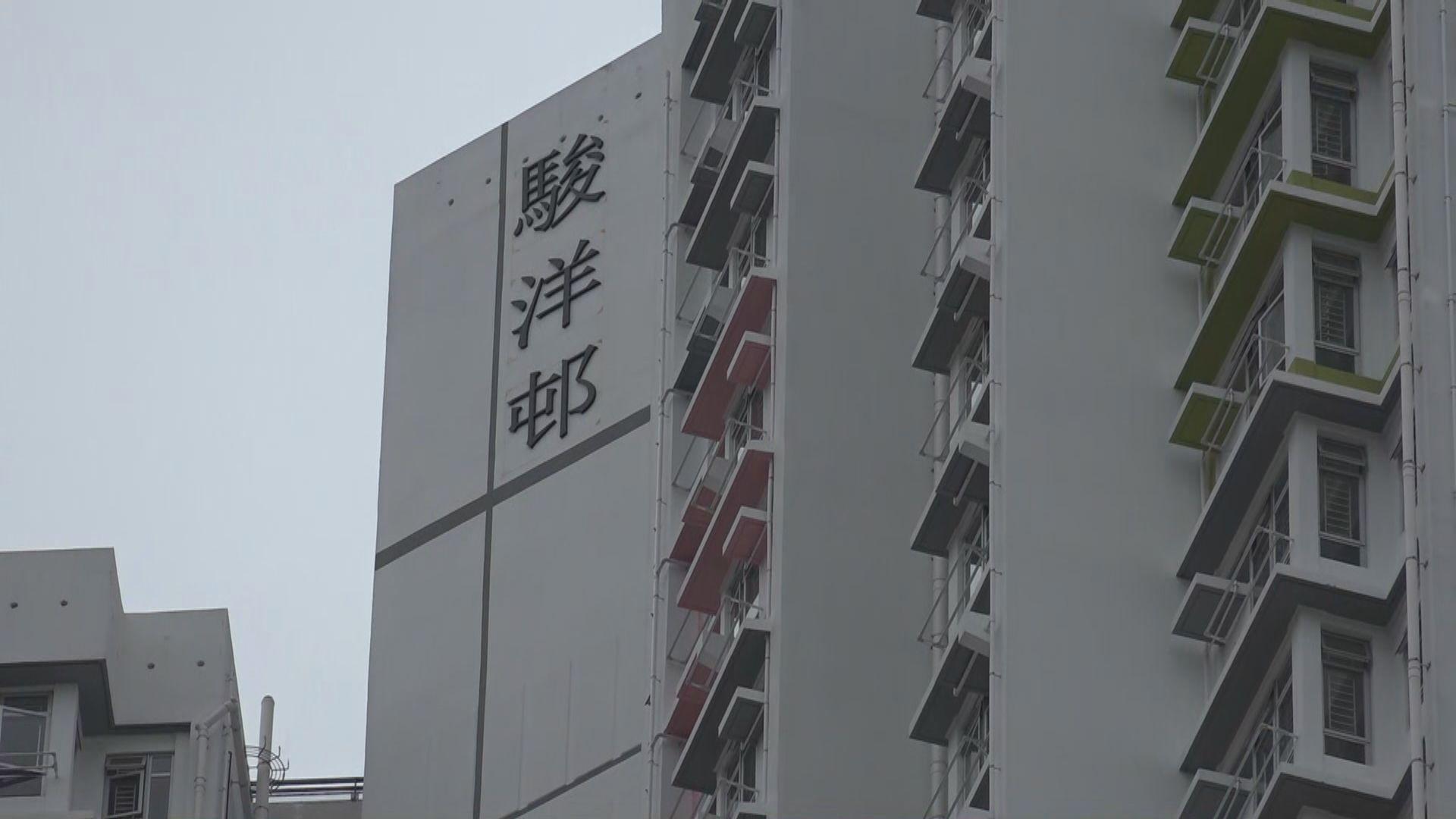 政府預計日內啟用火炭駿洋邨為檢疫中心