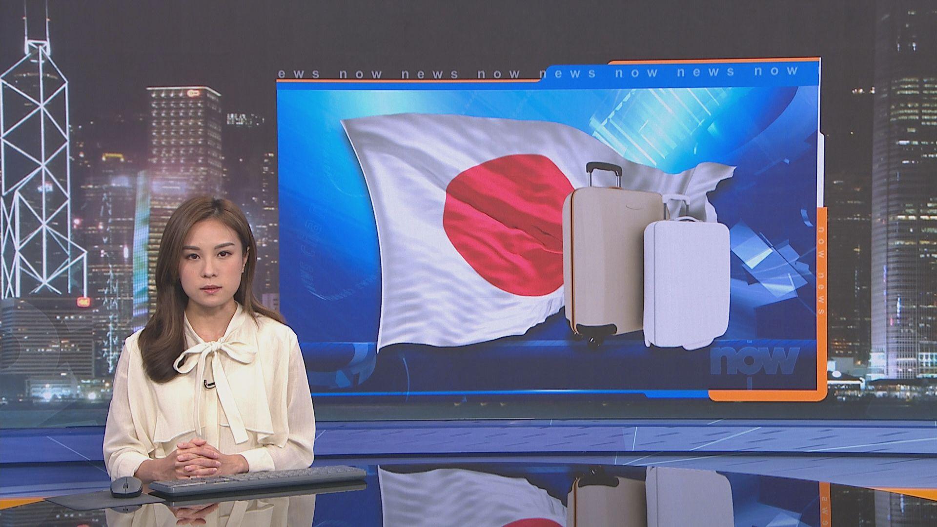 多間旅行社取消本月底前出發的日本團