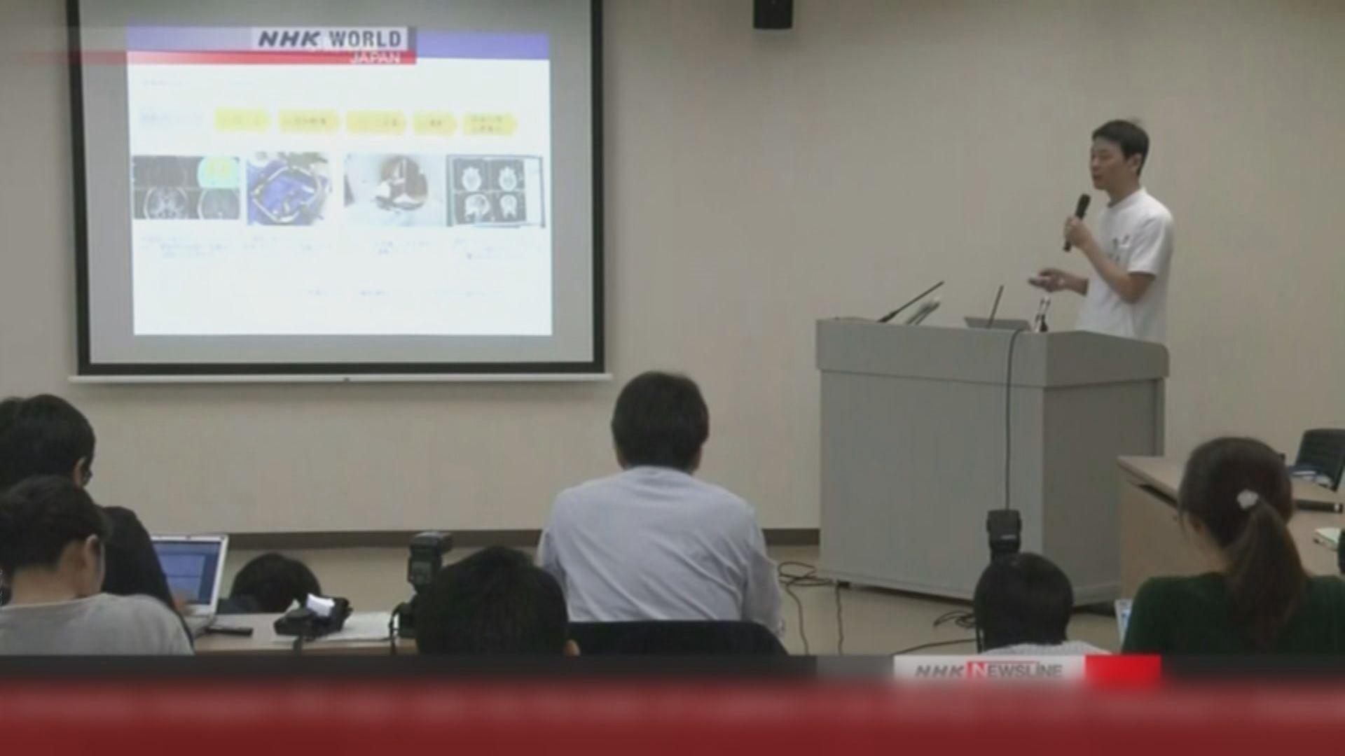 日本首創iPS細胞移植治療帕金遜症