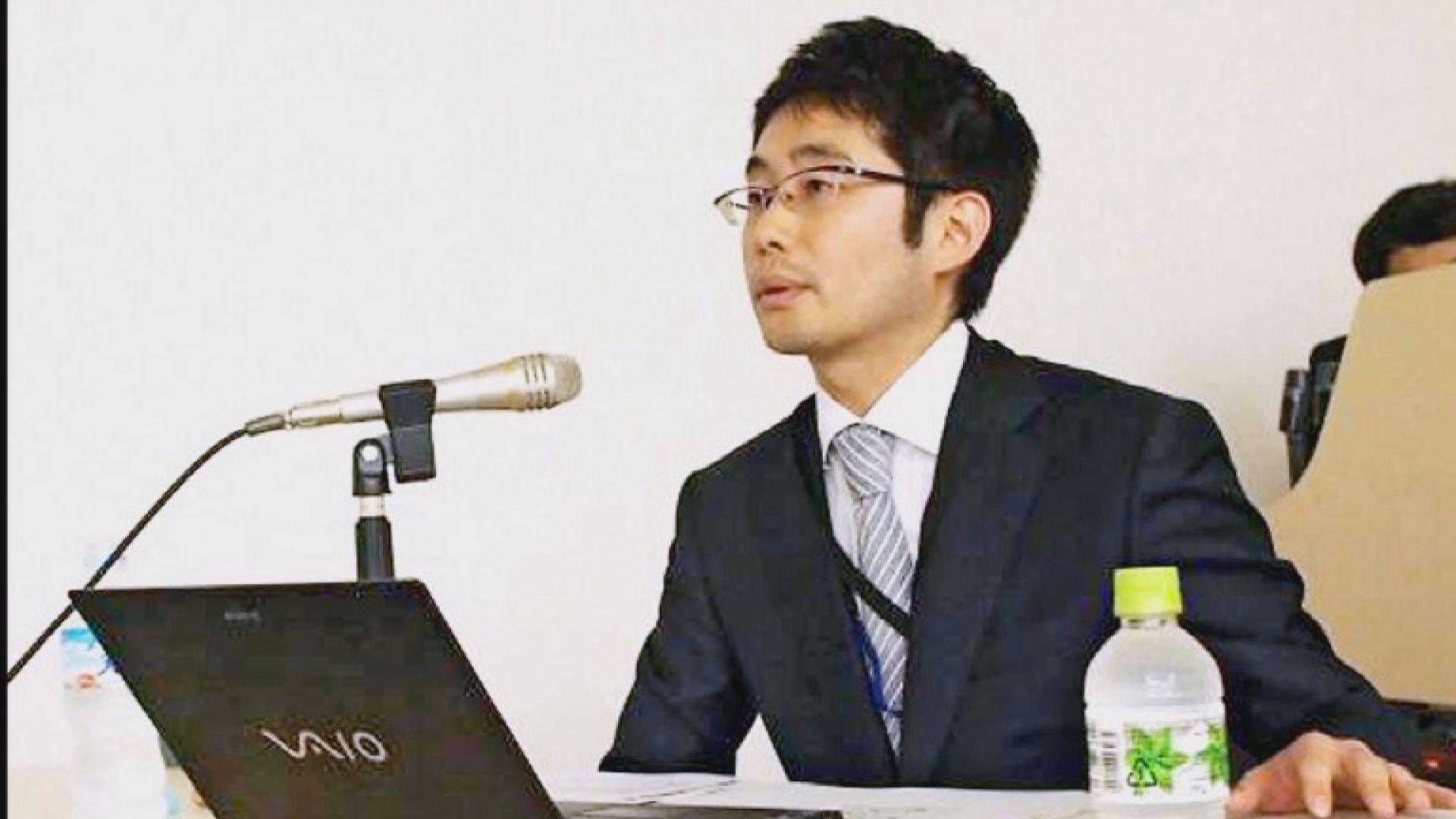 被中國拘留的日本教授獲釋