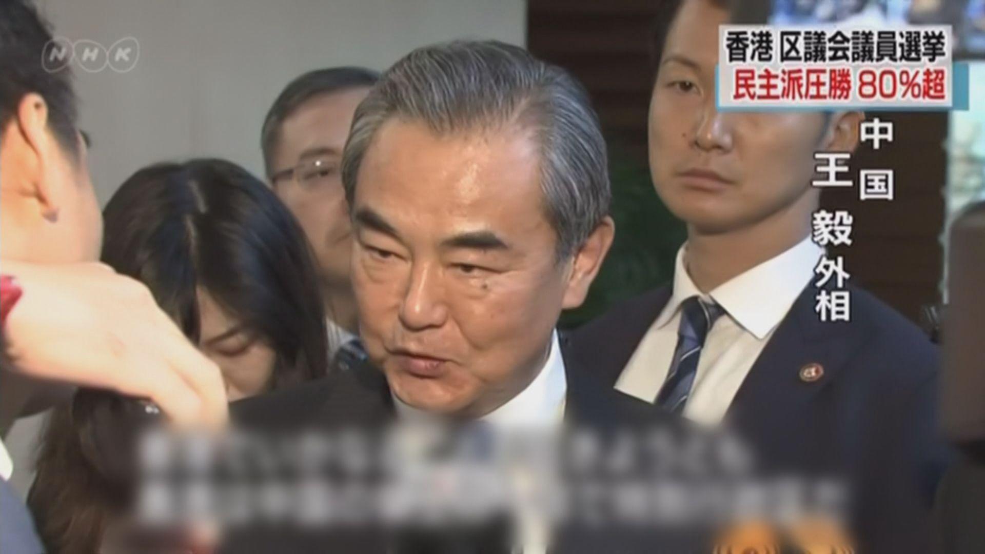 王毅:無論何事香港都是中國一部分
