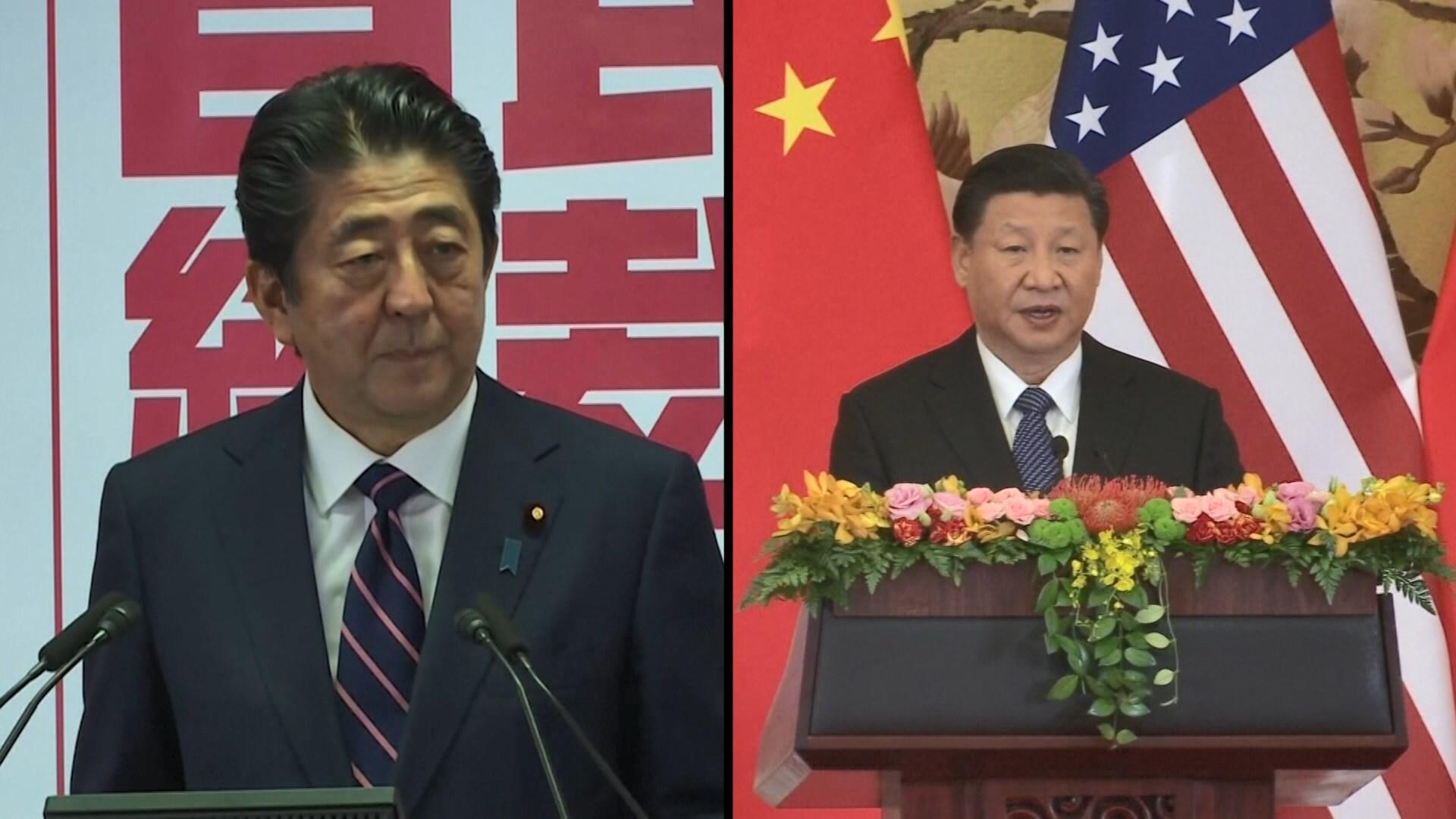特朗普介入香港問題或影響習近平訪日計劃