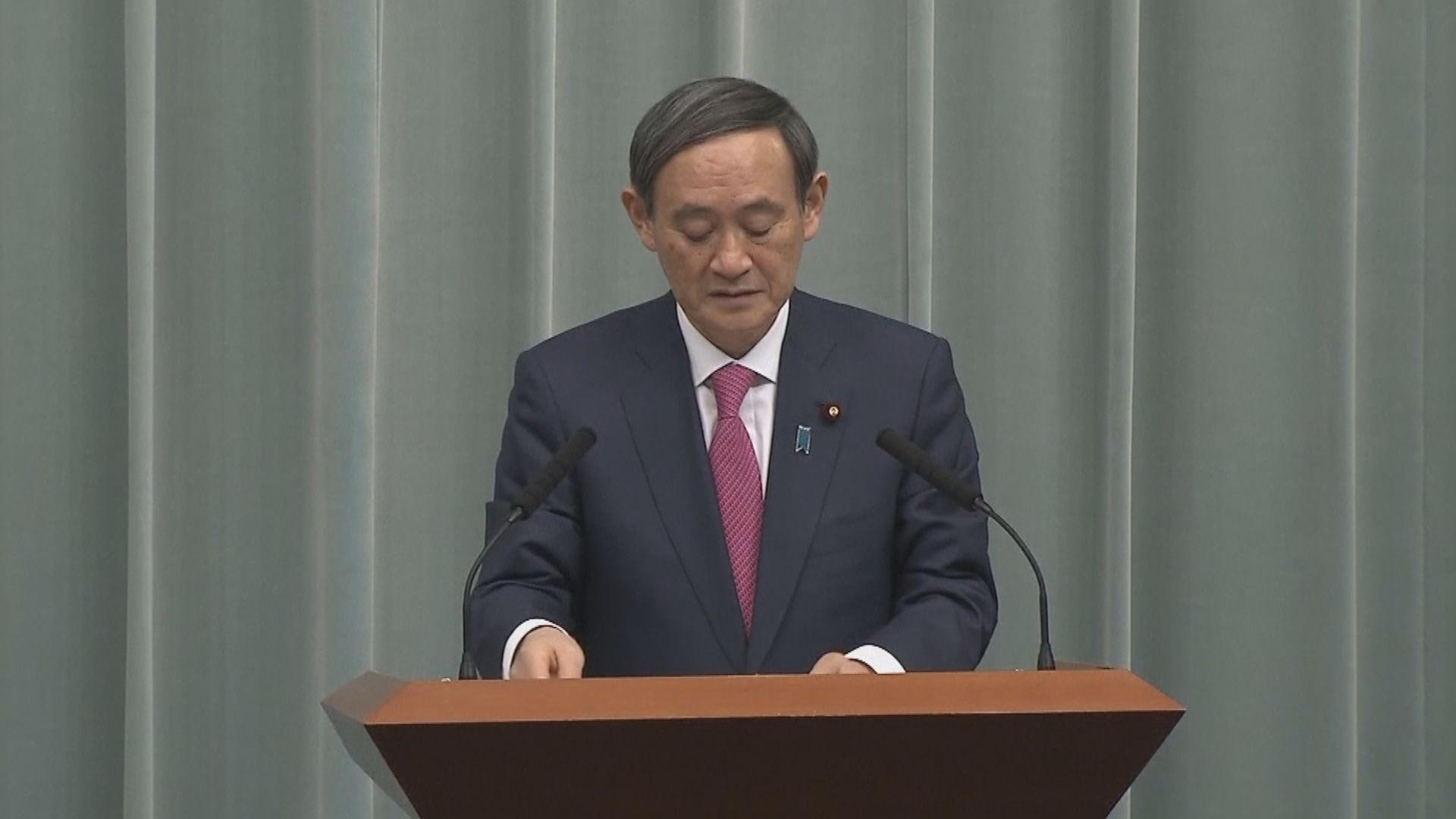 日本抗議中國公布東海海底地理名稱