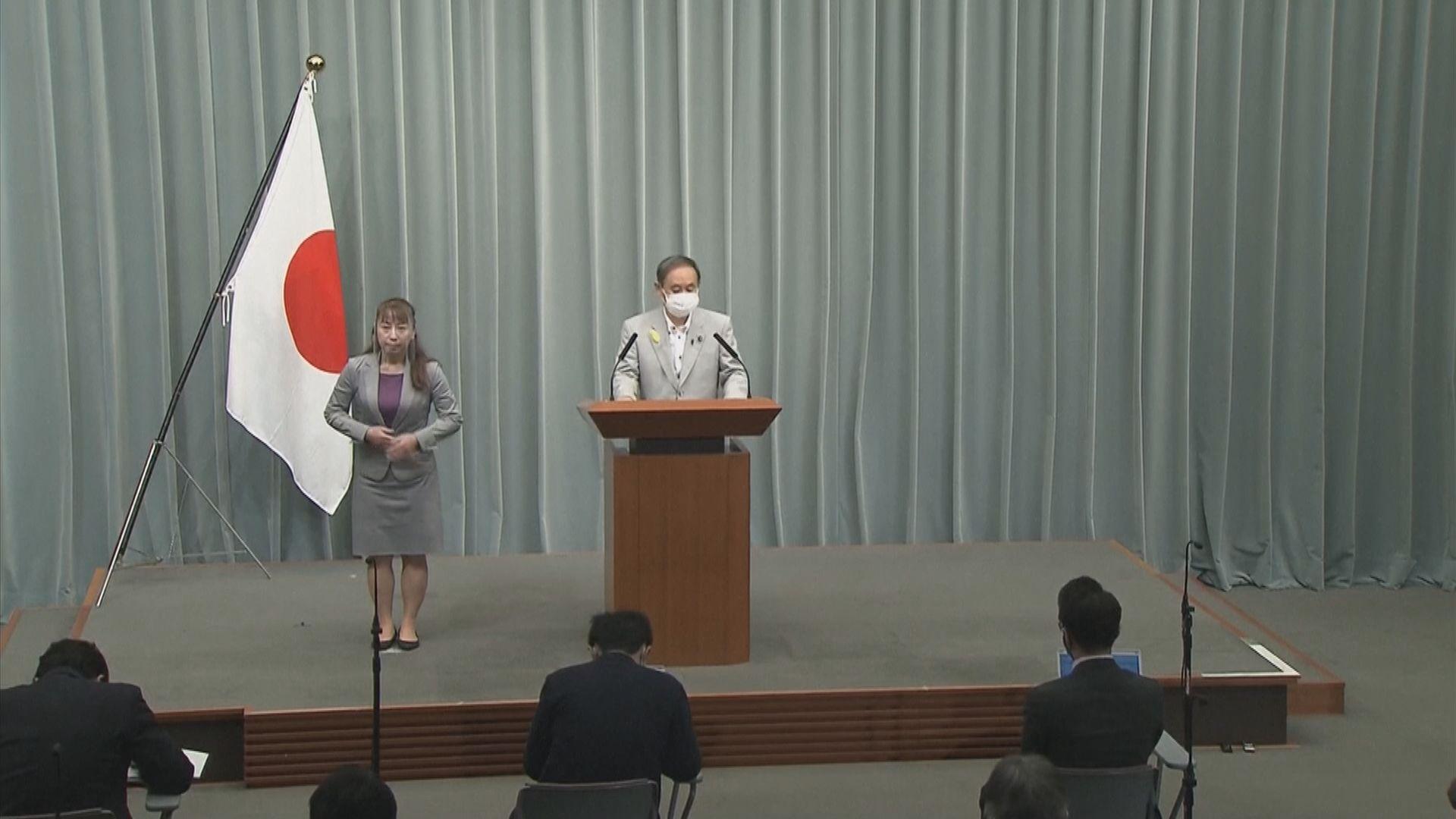 日本對港區國安法草案通過表示遺憾