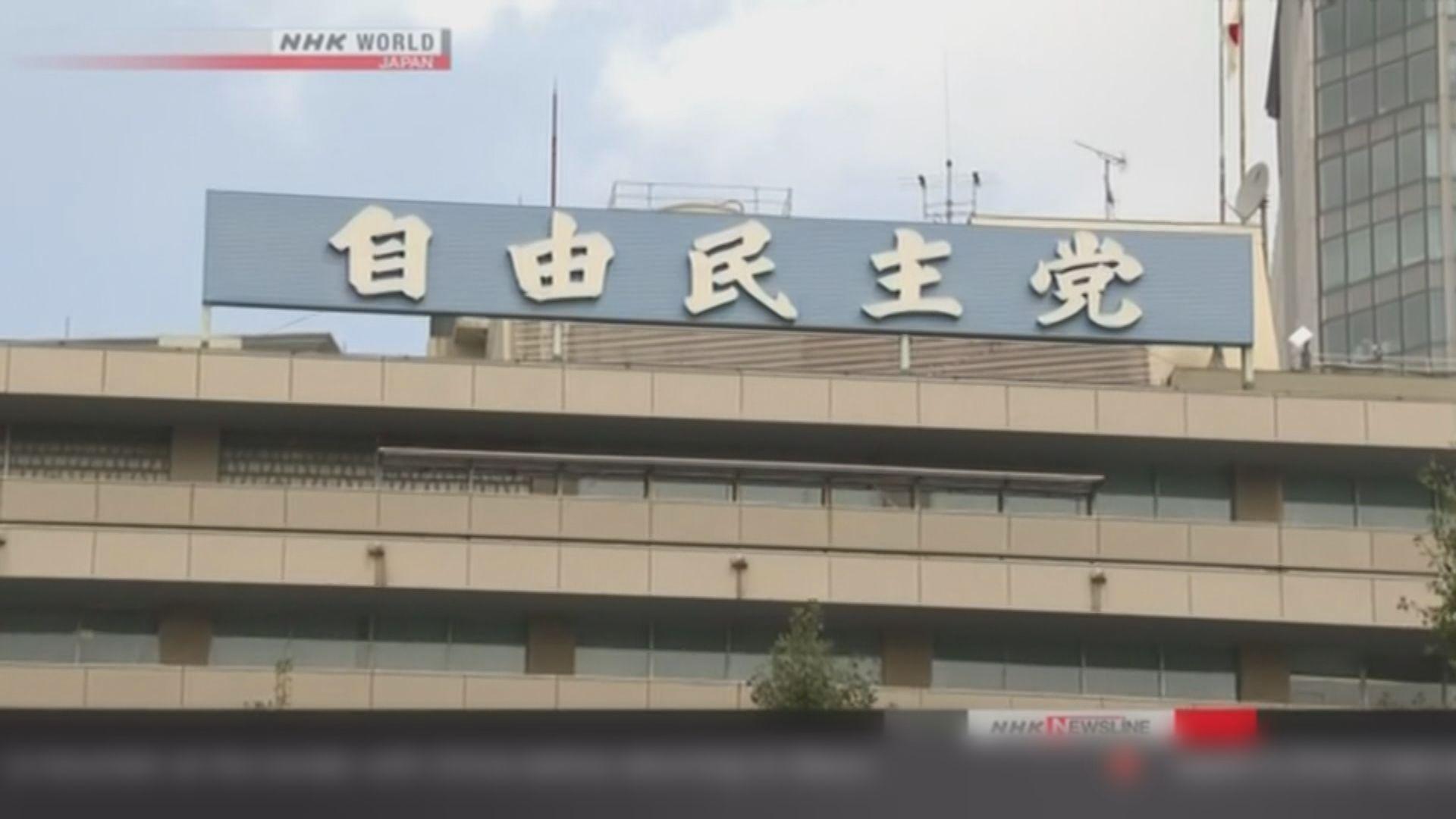 日本執政自民黨指不能對香港情況袖手旁觀
