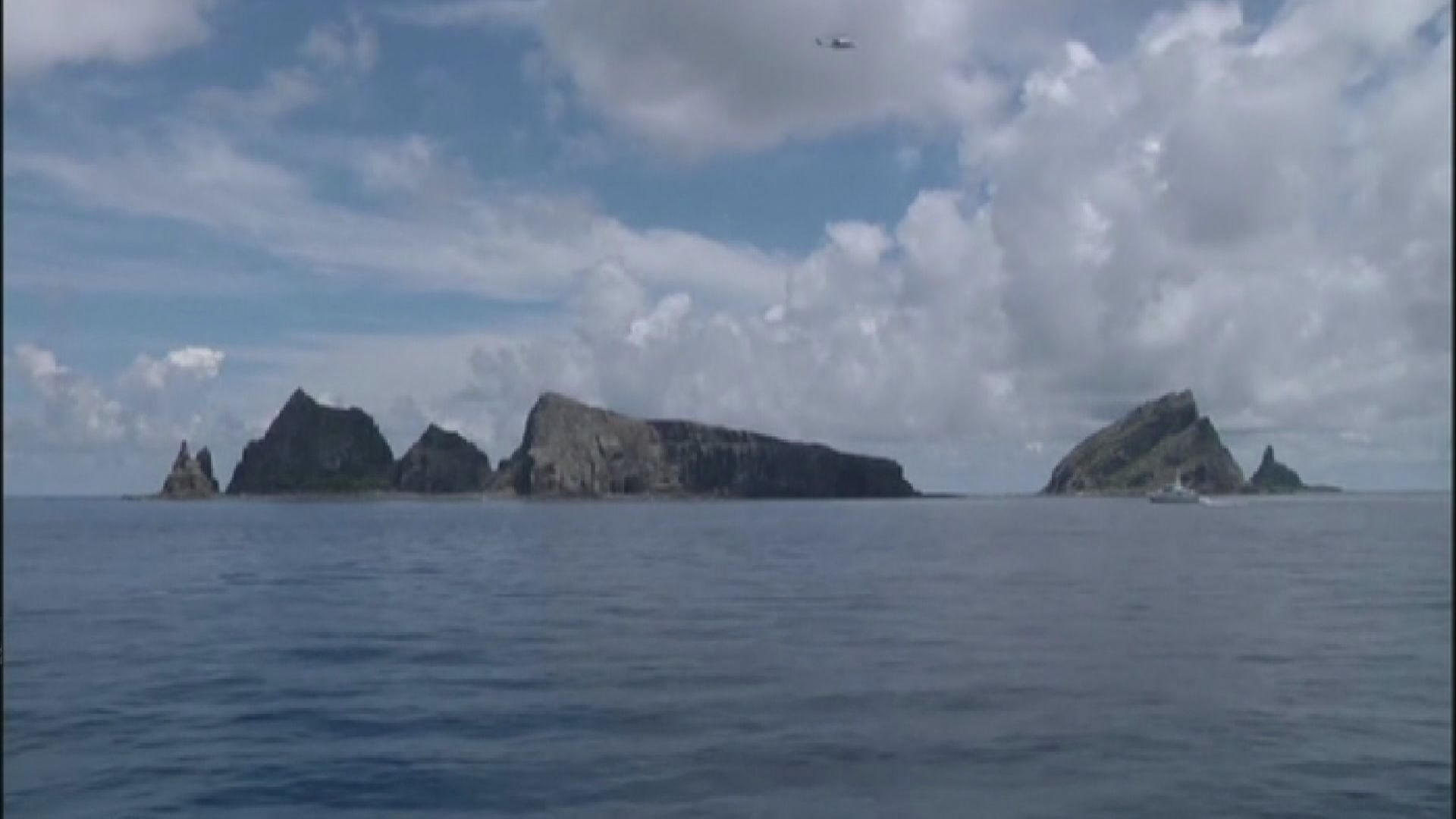 日本抗議中方船隻逗留釣魚島附近水域