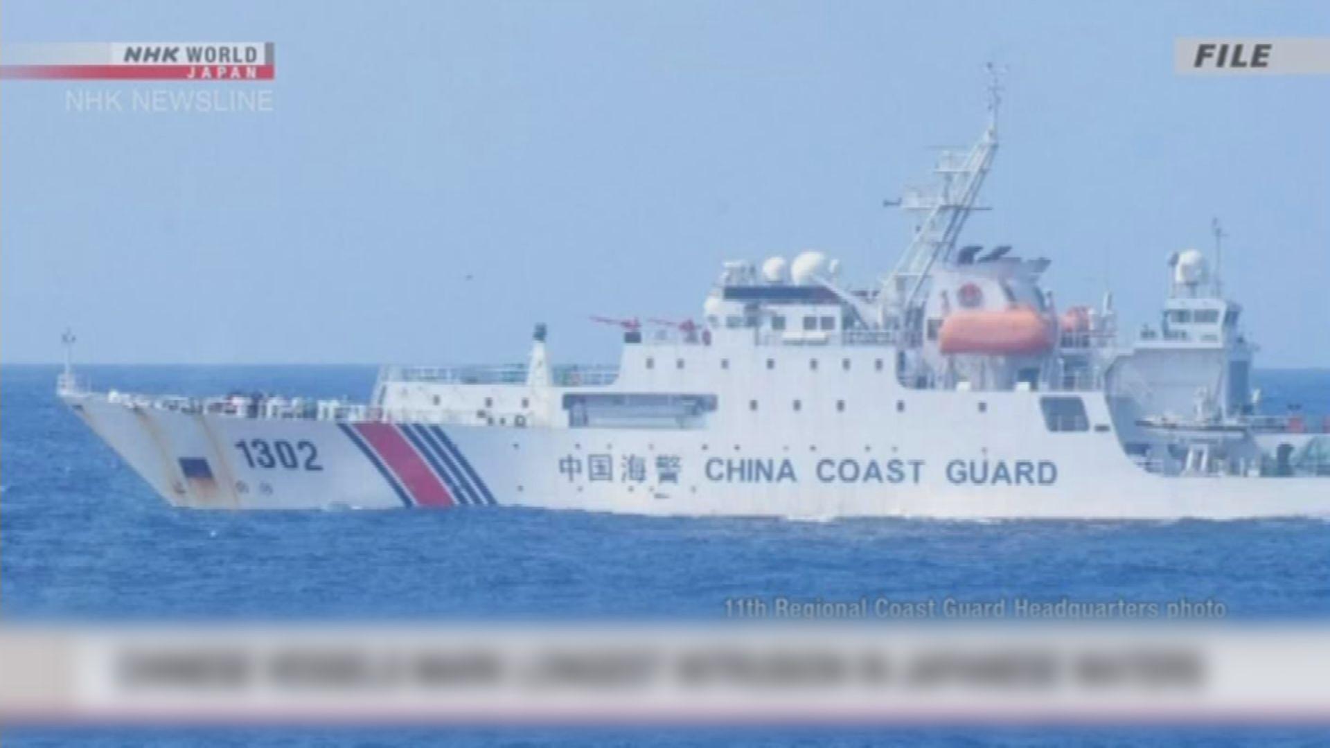 日本抗議中方船隻逗留釣魚島附近水域 外交部強調是中方固有權利