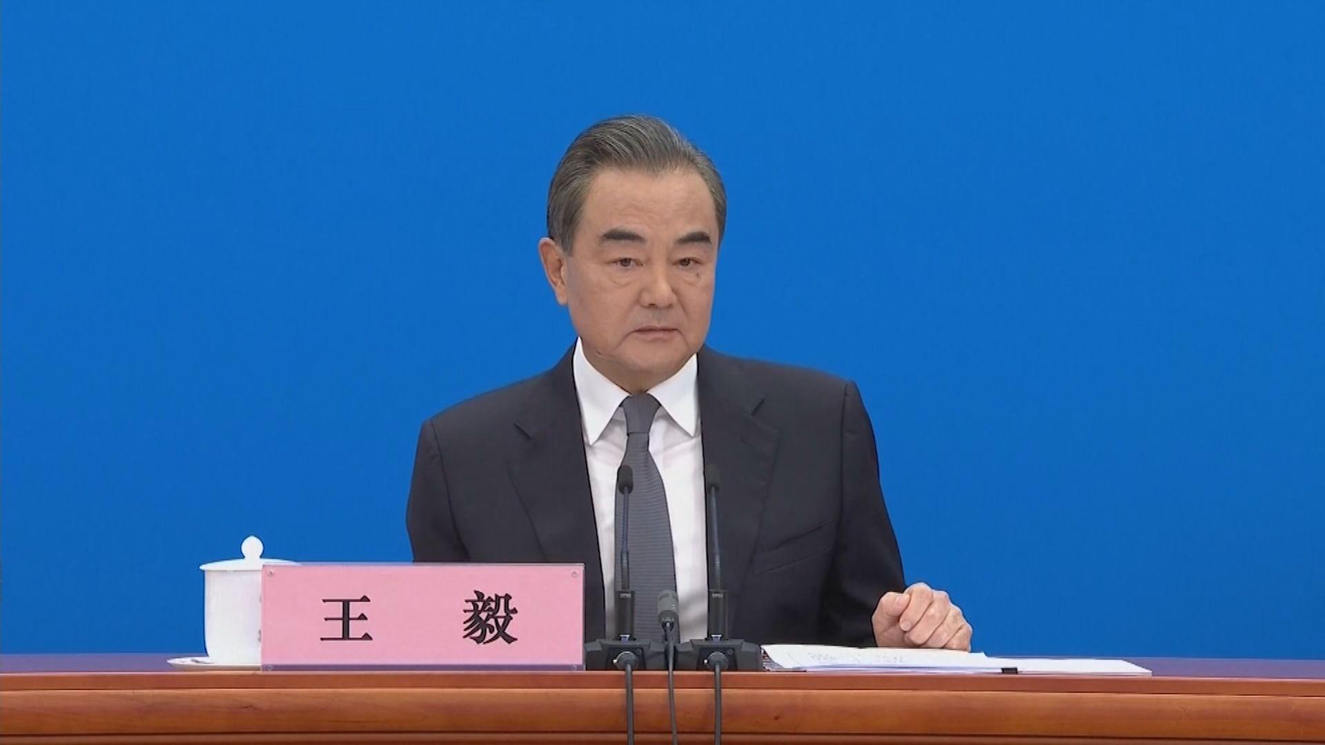 日媒:中國外長王毅將於下周訪問日本