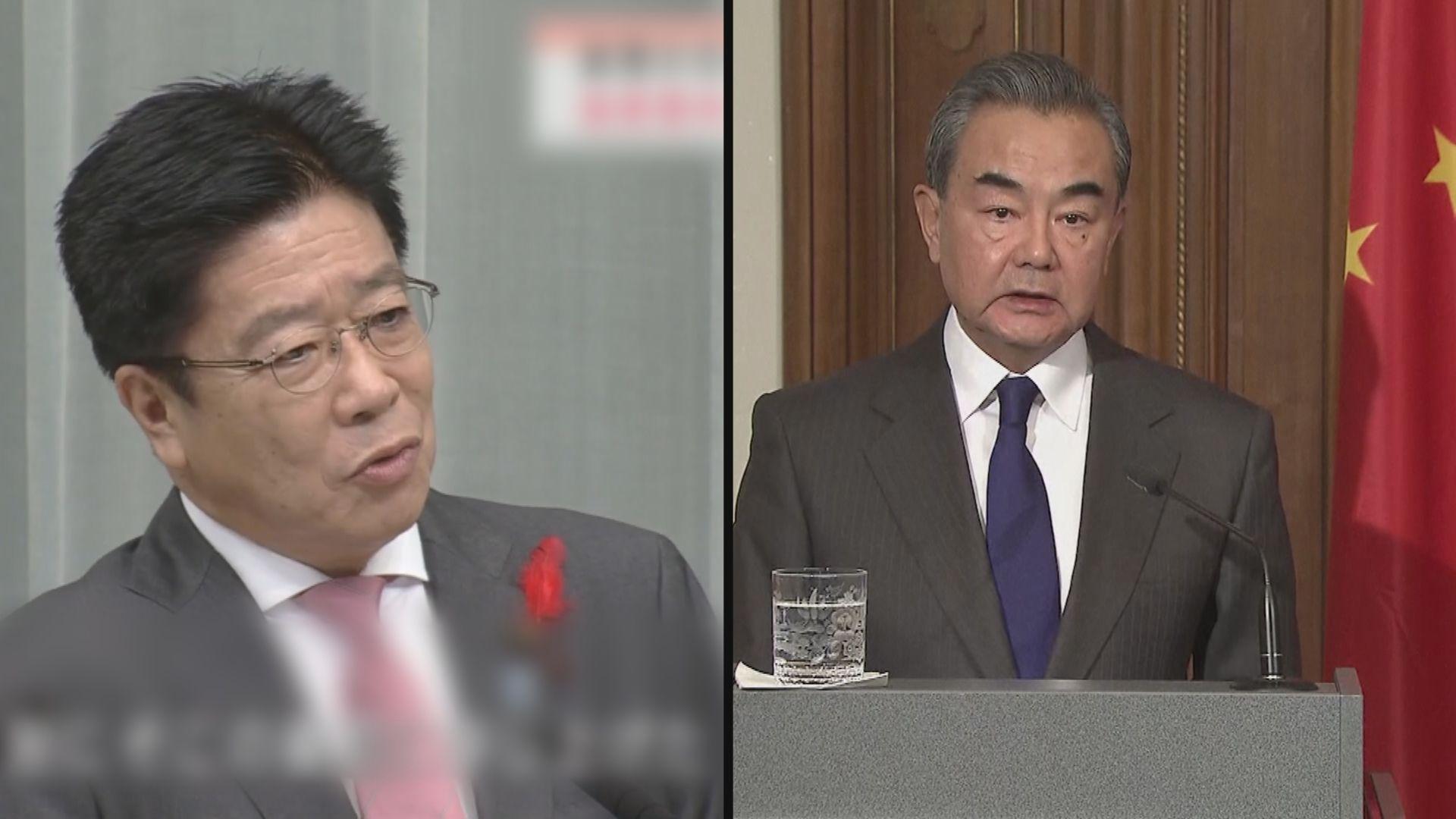 王毅與加藤勝信會晤 談及疫情及釣魚島議題
