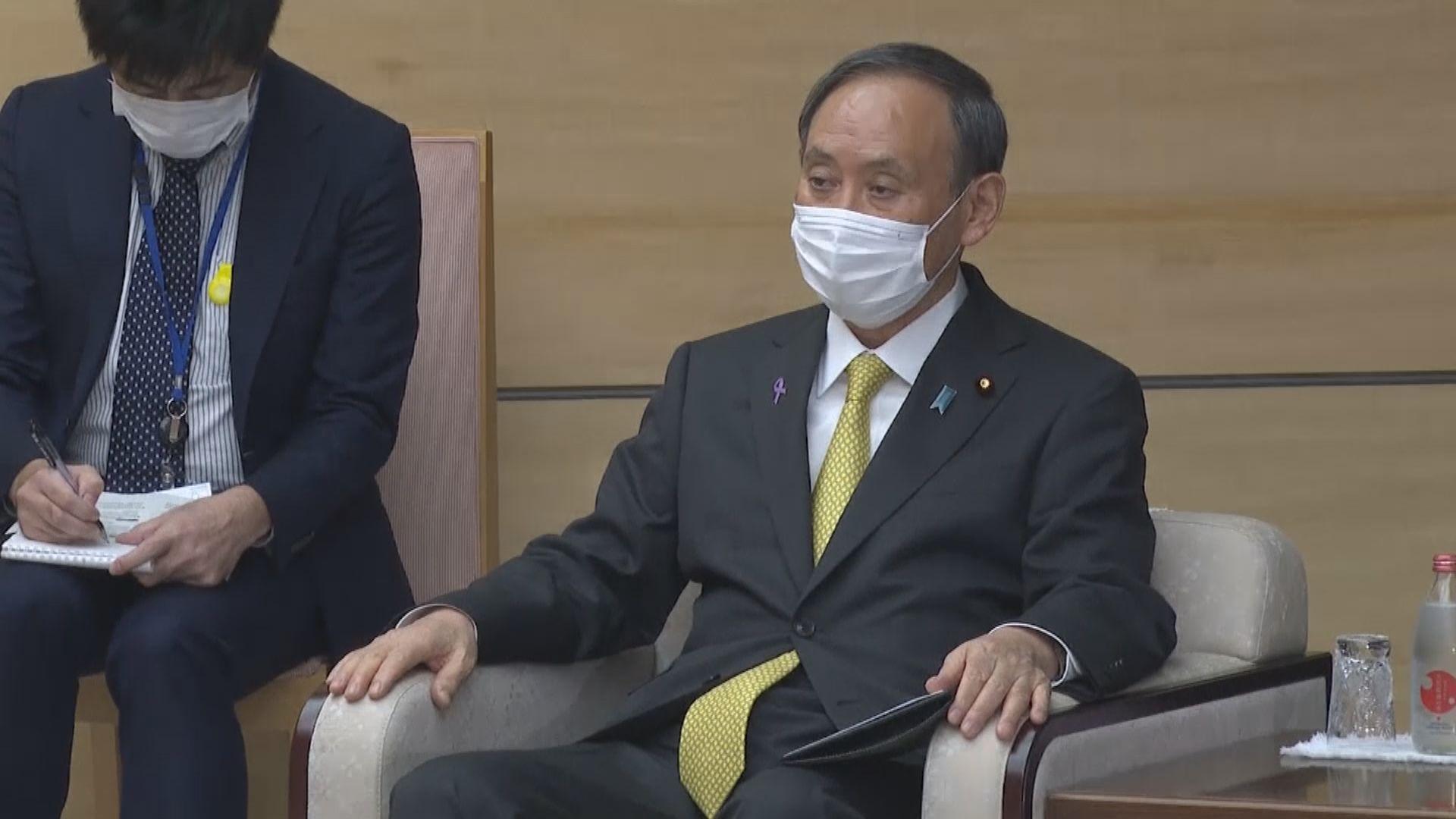 菅義偉與王毅會面 日方表達對香港局勢關注
