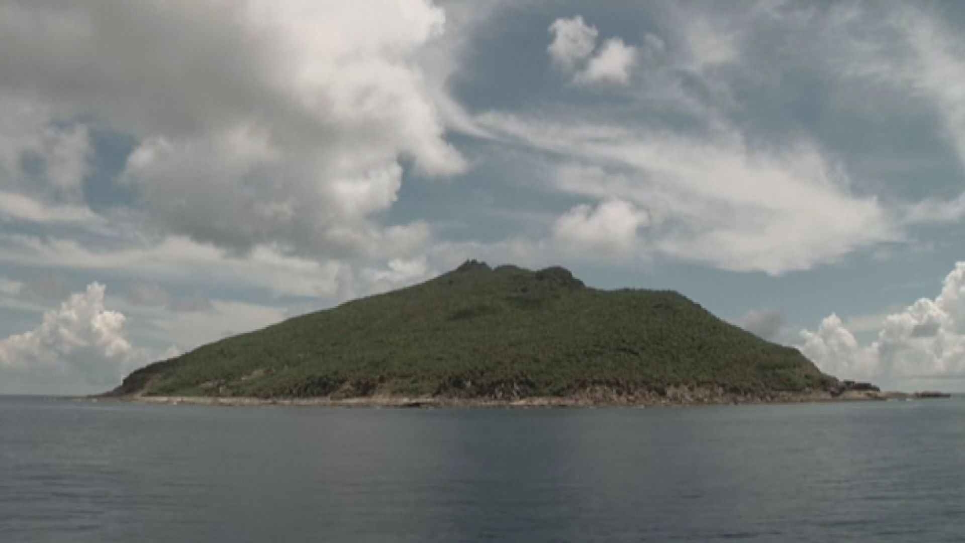 日本抗議中國公務船進入釣魚島附近海域