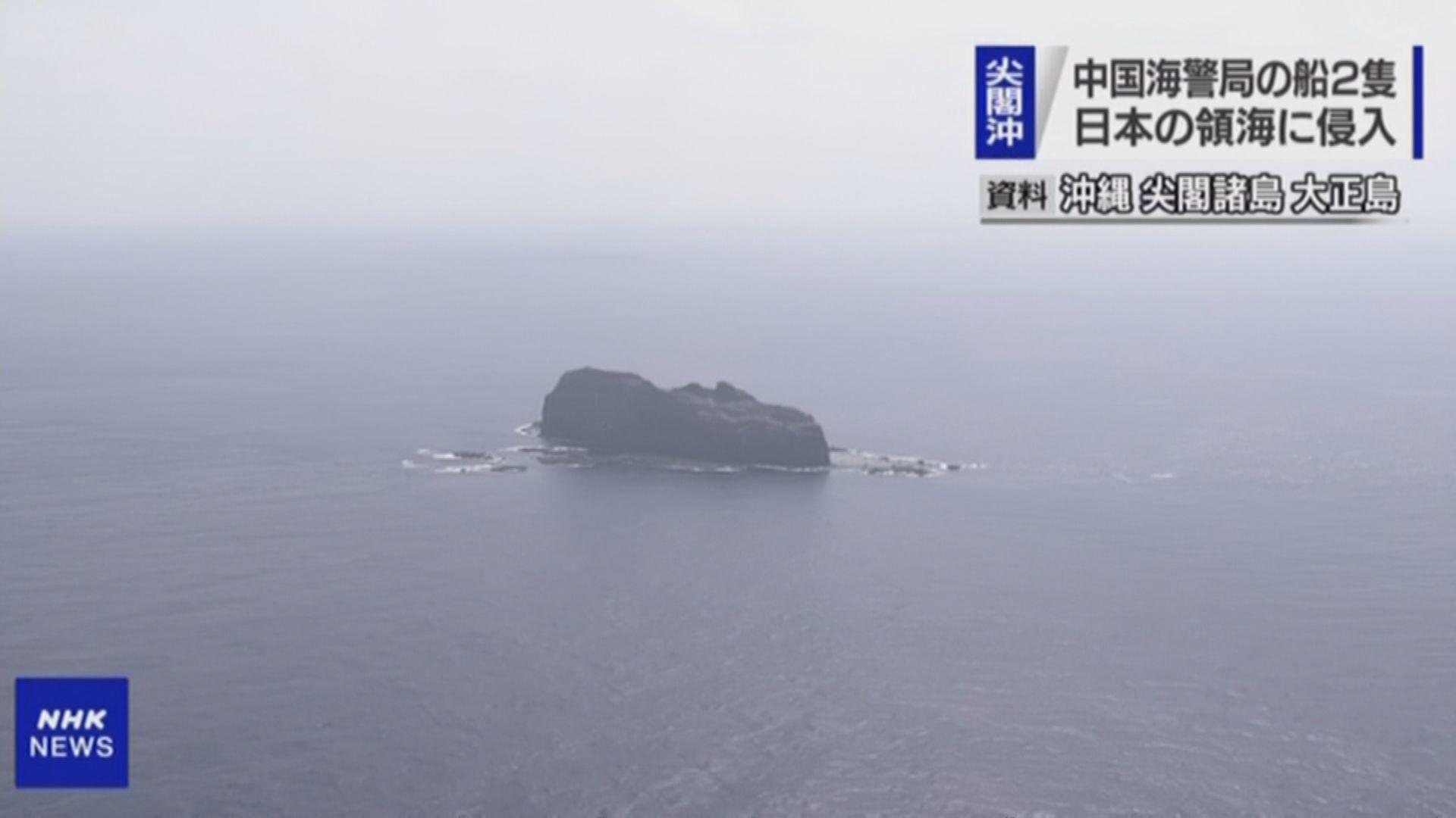 日本抗議中國海警船連續兩天駛入釣魚島附近海域