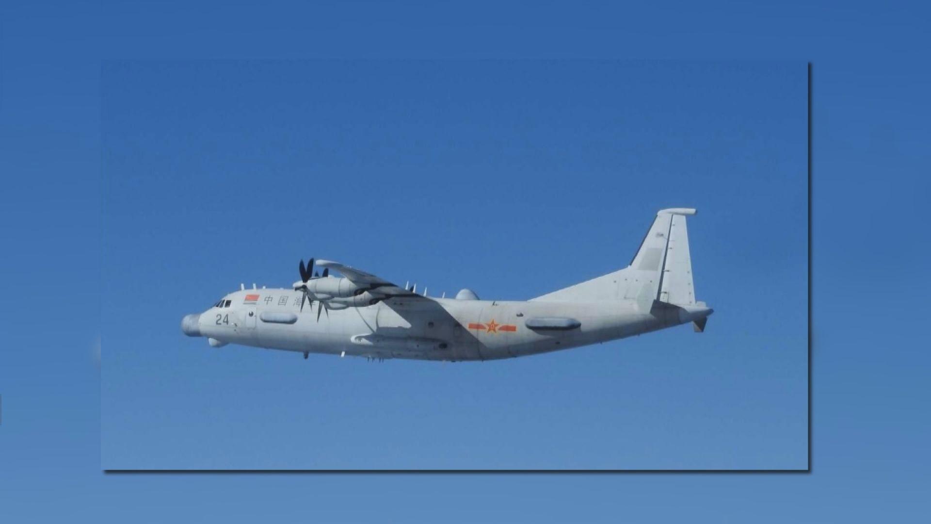 中國軍機飛越宮古海峽 日本戰機一度緊急升空應對