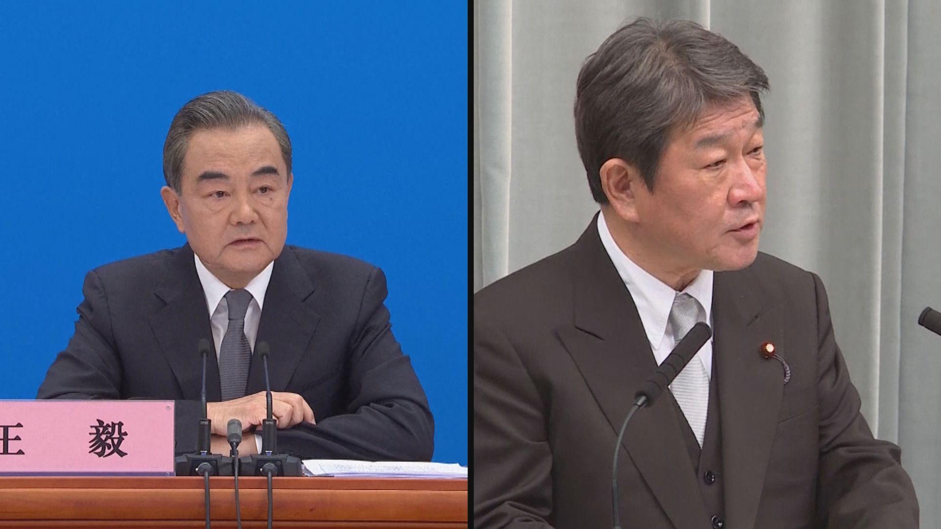 中日外長電話會談 日方嚴重關切香港及釣魚島問題