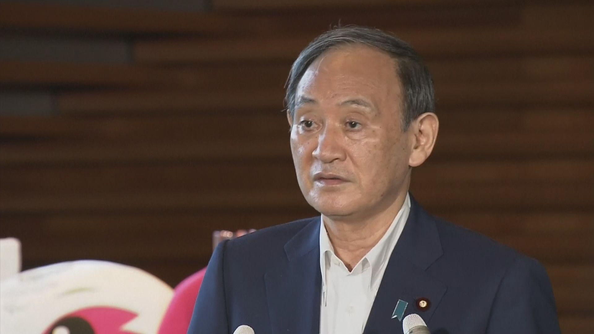 菅義偉稱若台灣有突發事態 必須保衛沖繩