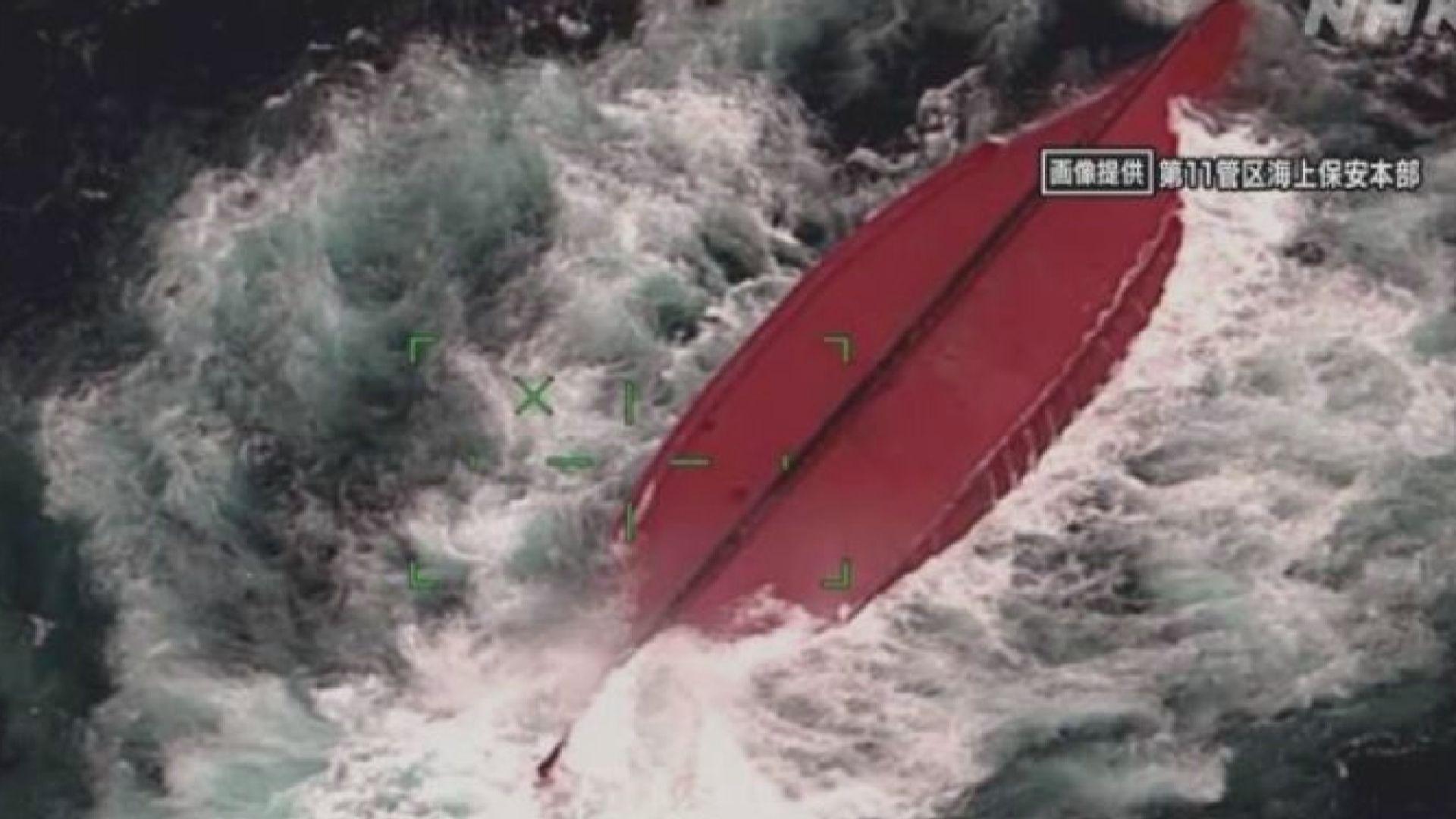 中國漁船石垣島以北翻沉 5人失蹤