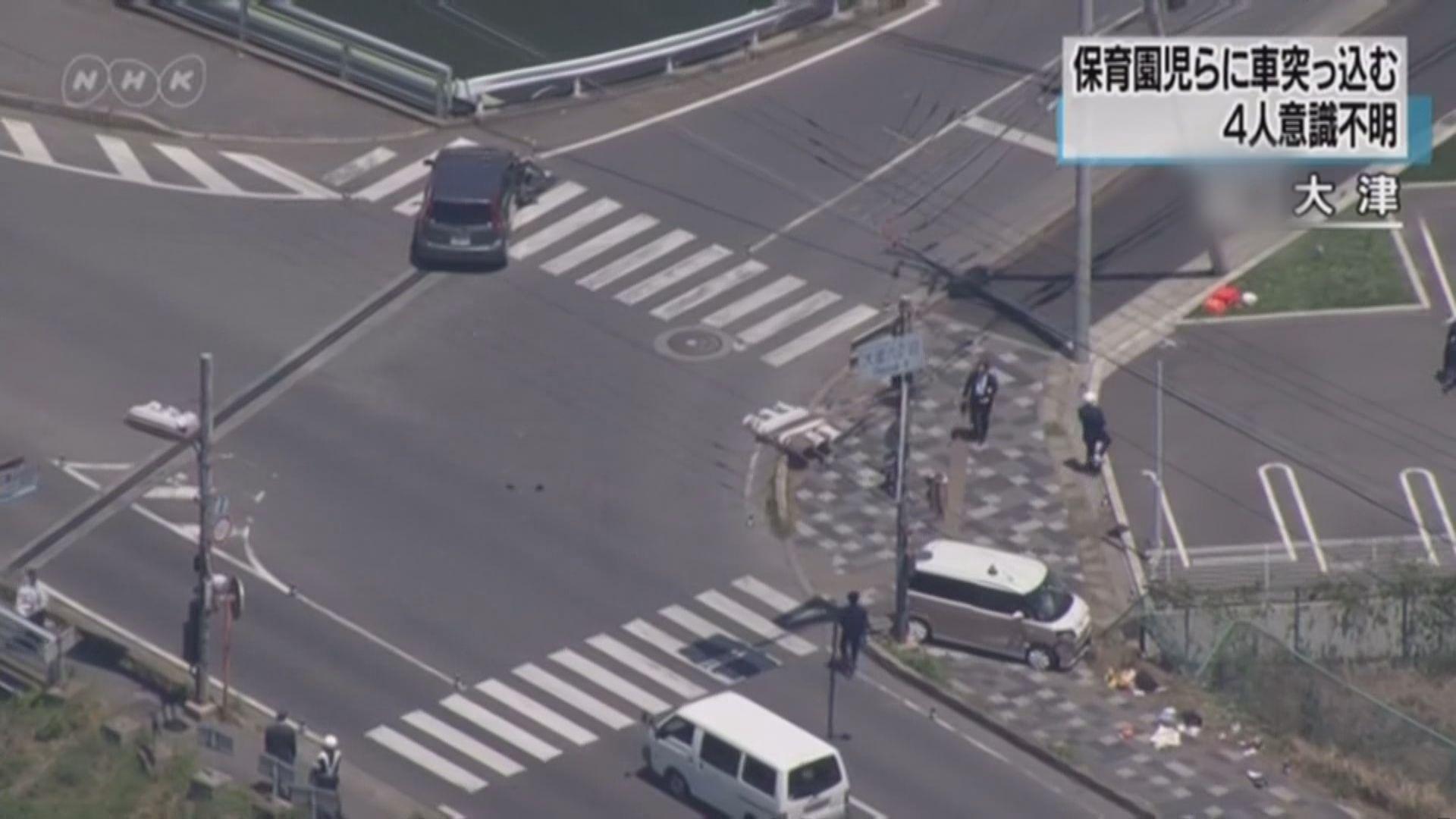 日本滋賀縣有汽車撞向學童 最少兩死