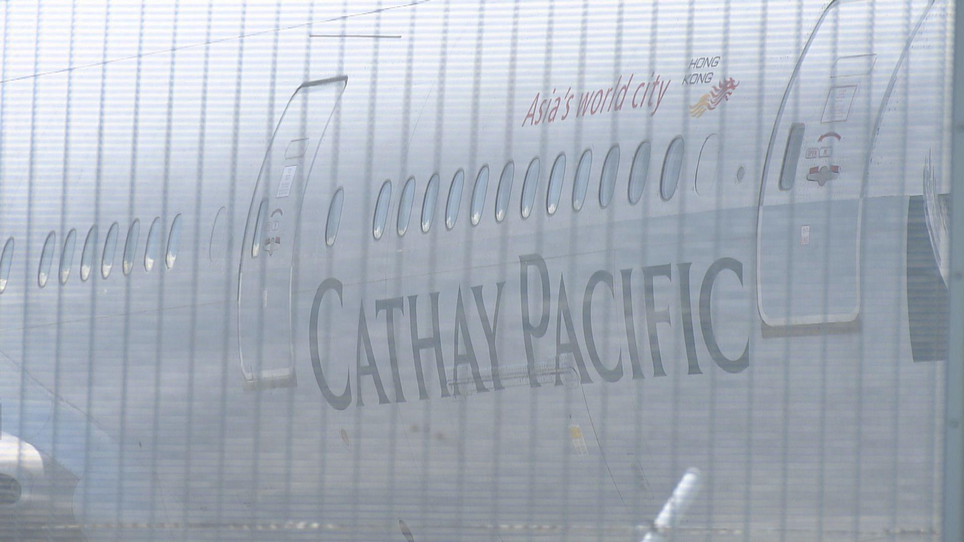 國泰表示部分乘客資料不清晰拒絕登機