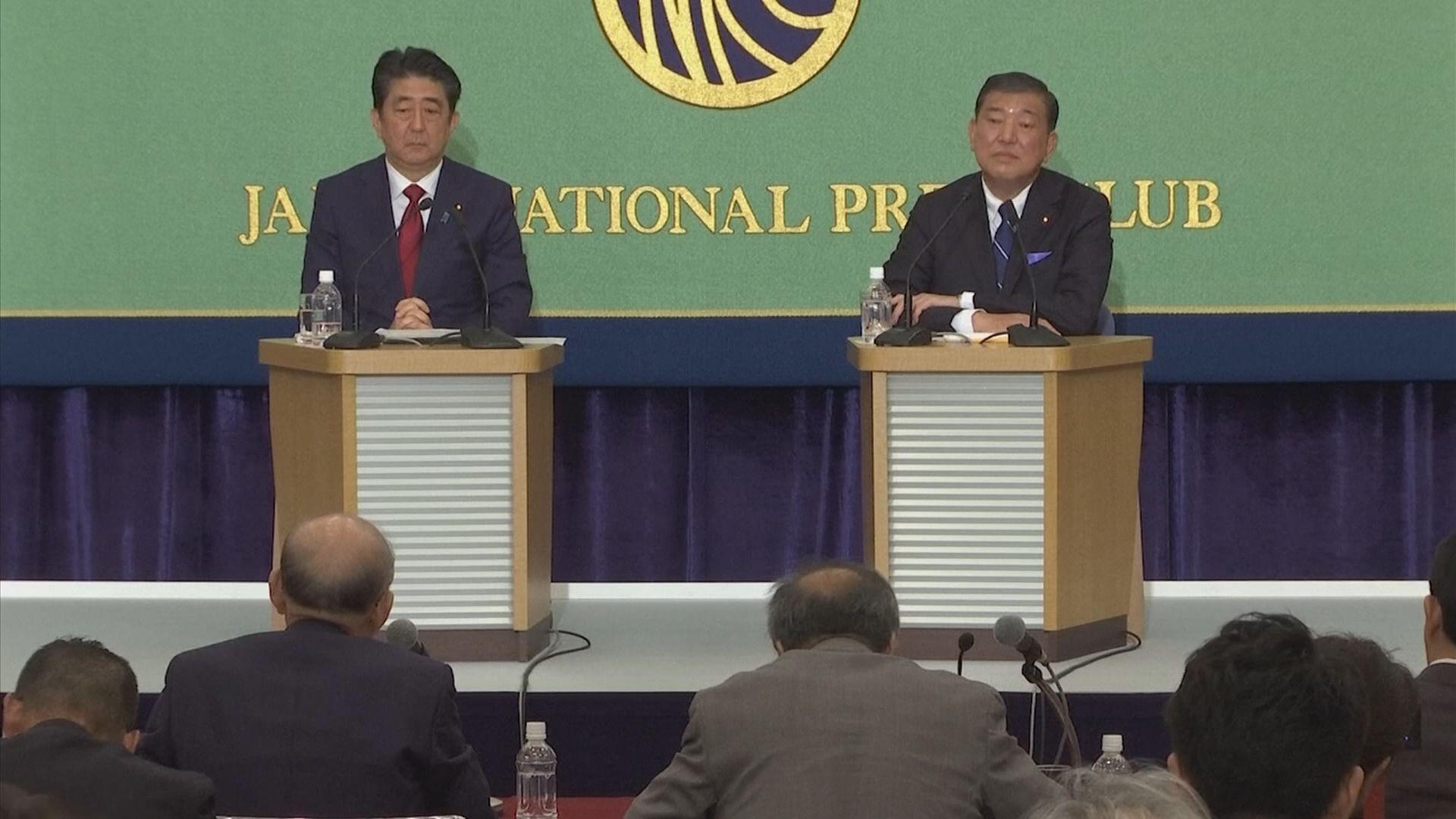 日本自民黨總裁選戰舉行辯論