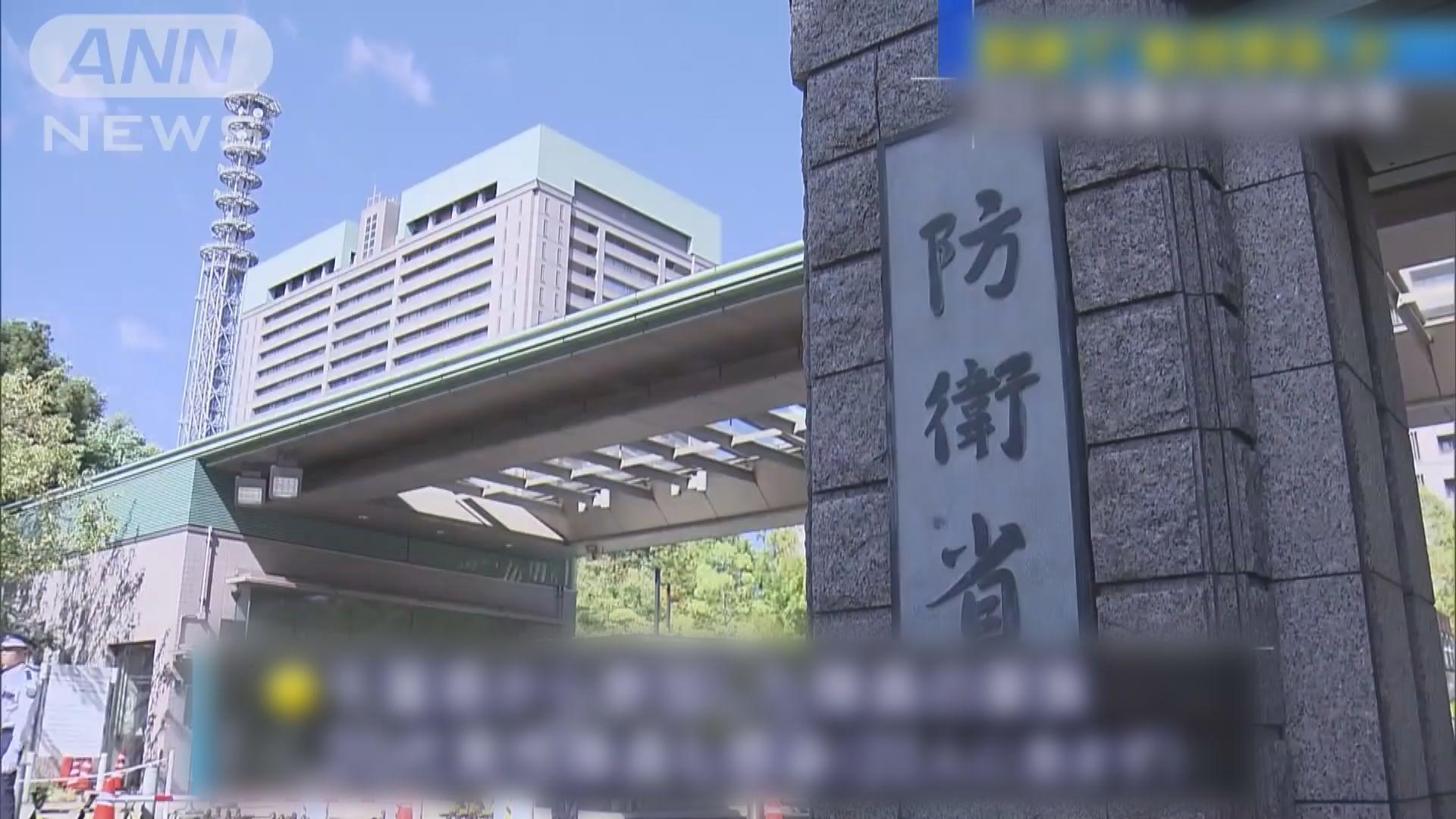 日本防衛白皮書草案據報提到台灣局勢