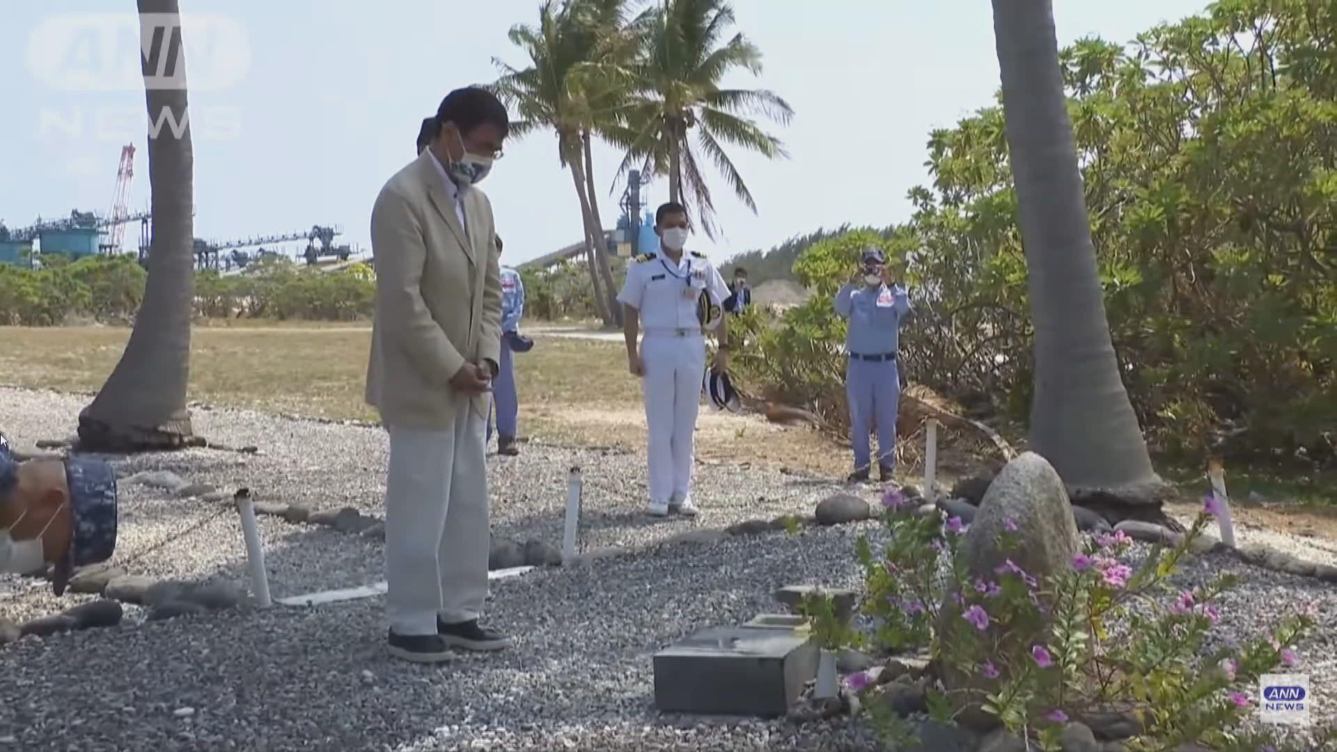 日本防相視察最東面領土南鳥島