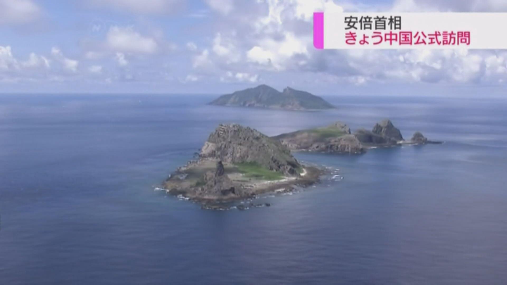日本石垣市議會通過釣魚島所在行政區域改名