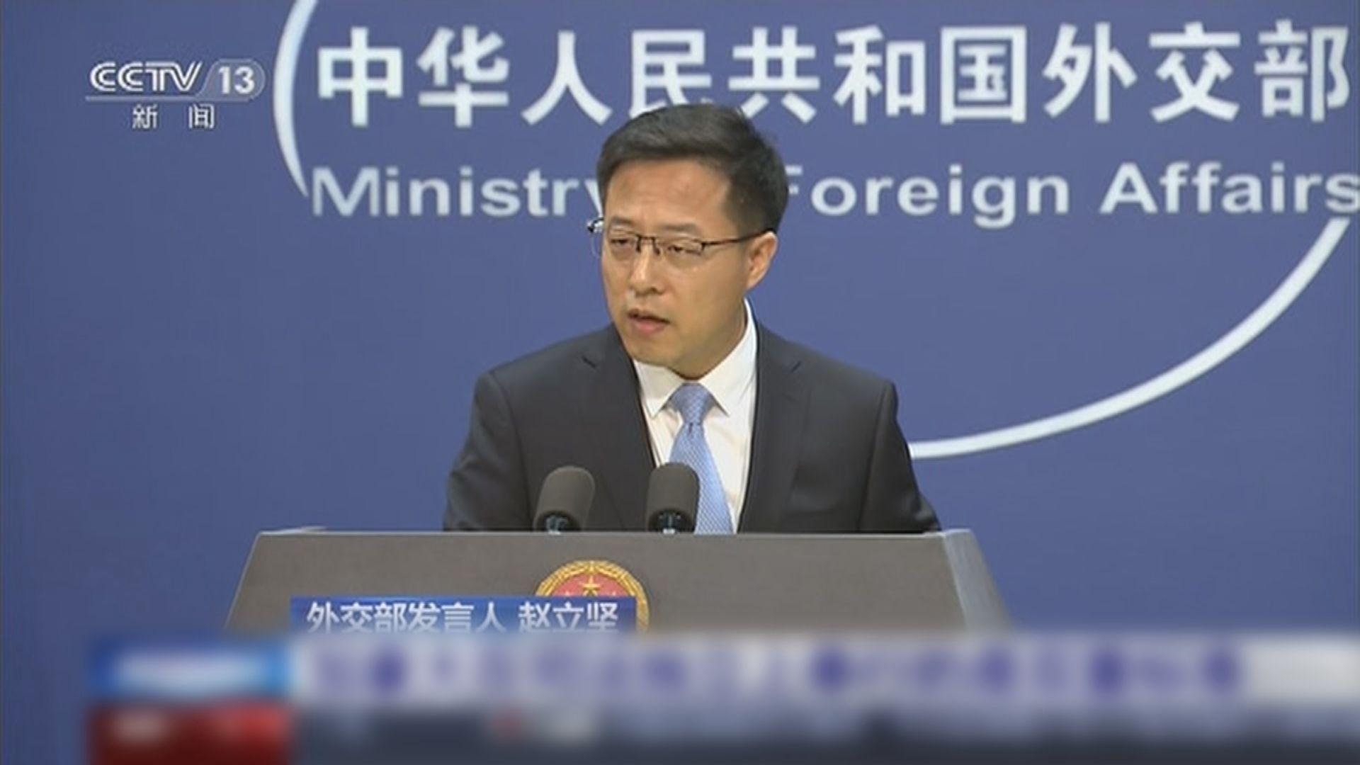 中國對日方將釣魚島所在行政區域改名提出嚴正交涉
