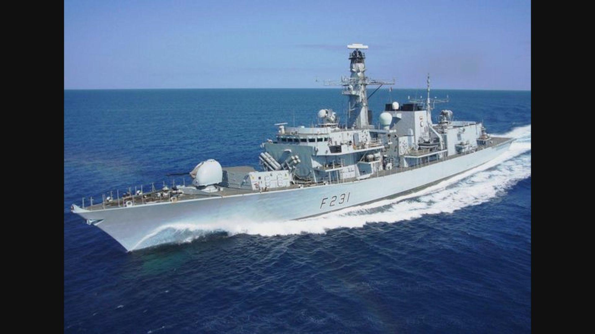 日本和英國艦艇印度洋一起演習