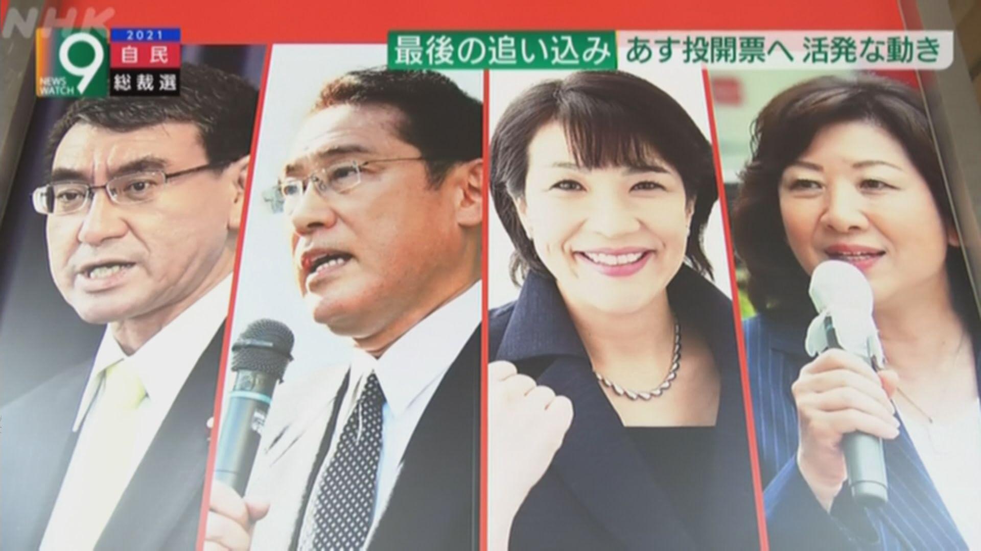 日本自民黨周三選總裁 候選人最後拉票