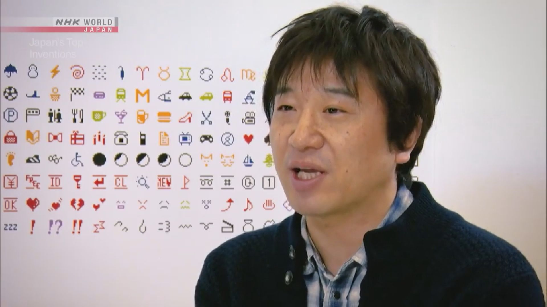 日本軟件工程師創造初步表情符號