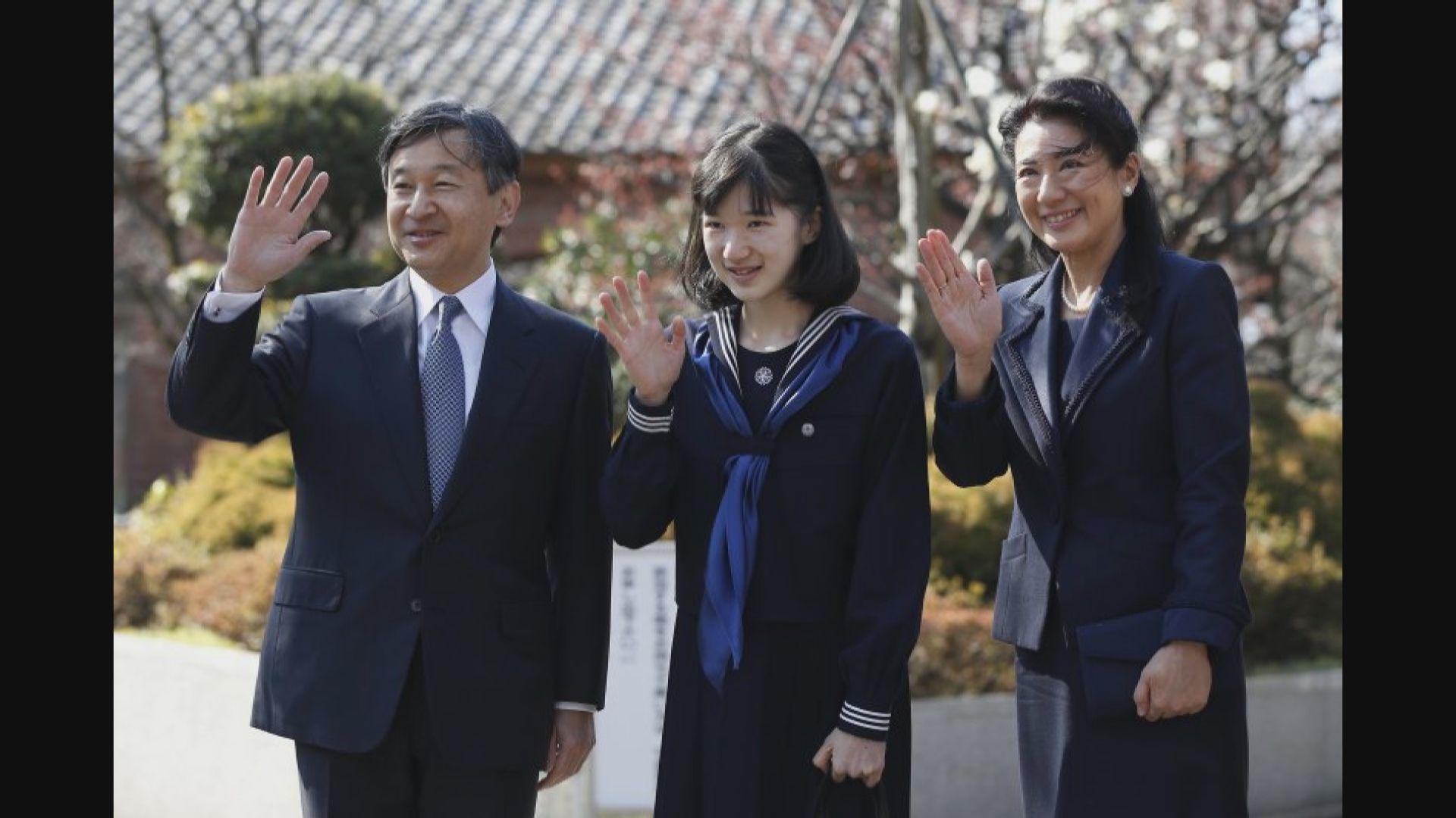 日本調查逾8成人支持有女性天皇