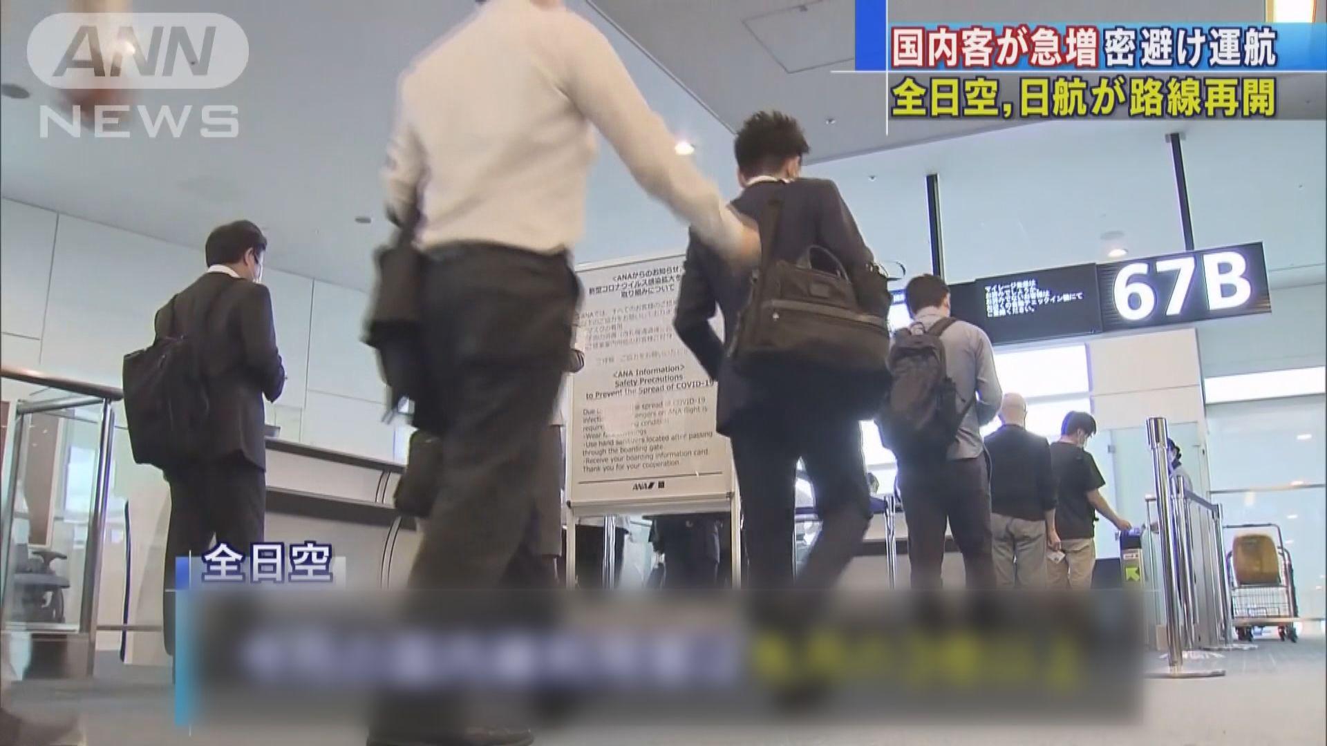 日本擬允商務客入境72小時免隔離