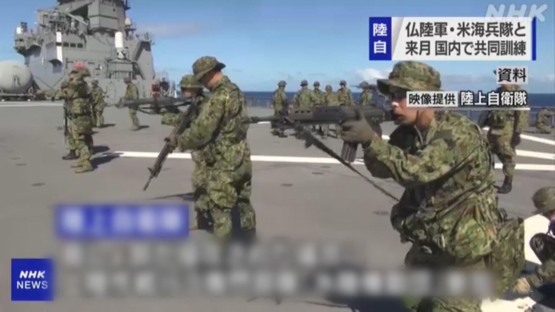 日美法陸上部隊首次在日本聯合訓練