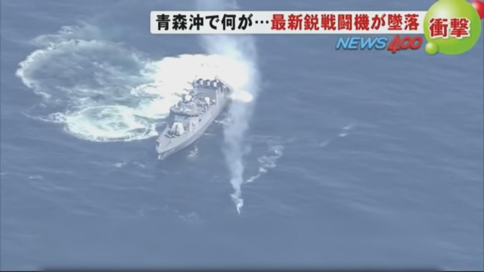 日本找回墜海F-35A戰機部分裝置