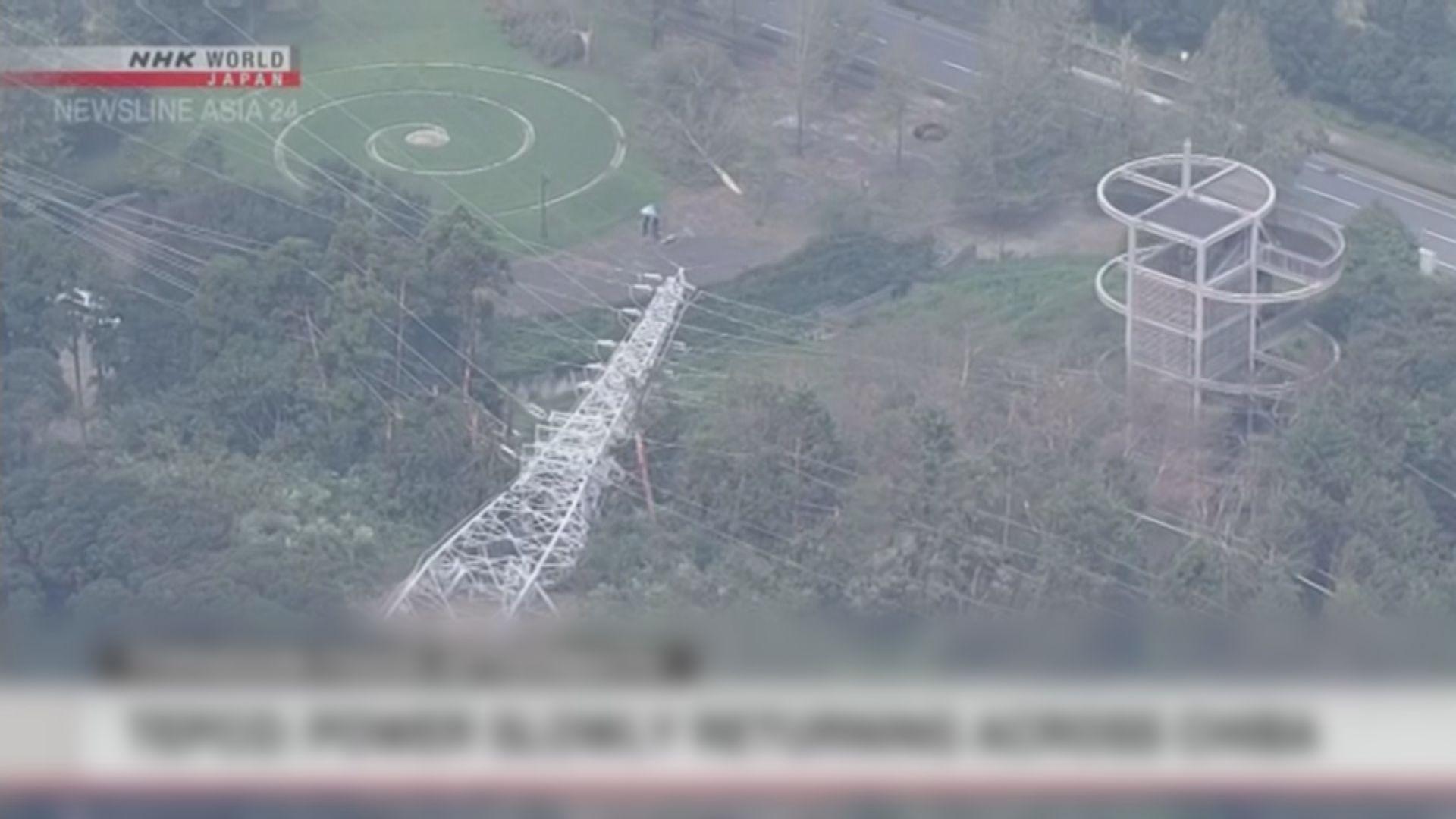 日本千葉縣風災後有超過30萬戶停電