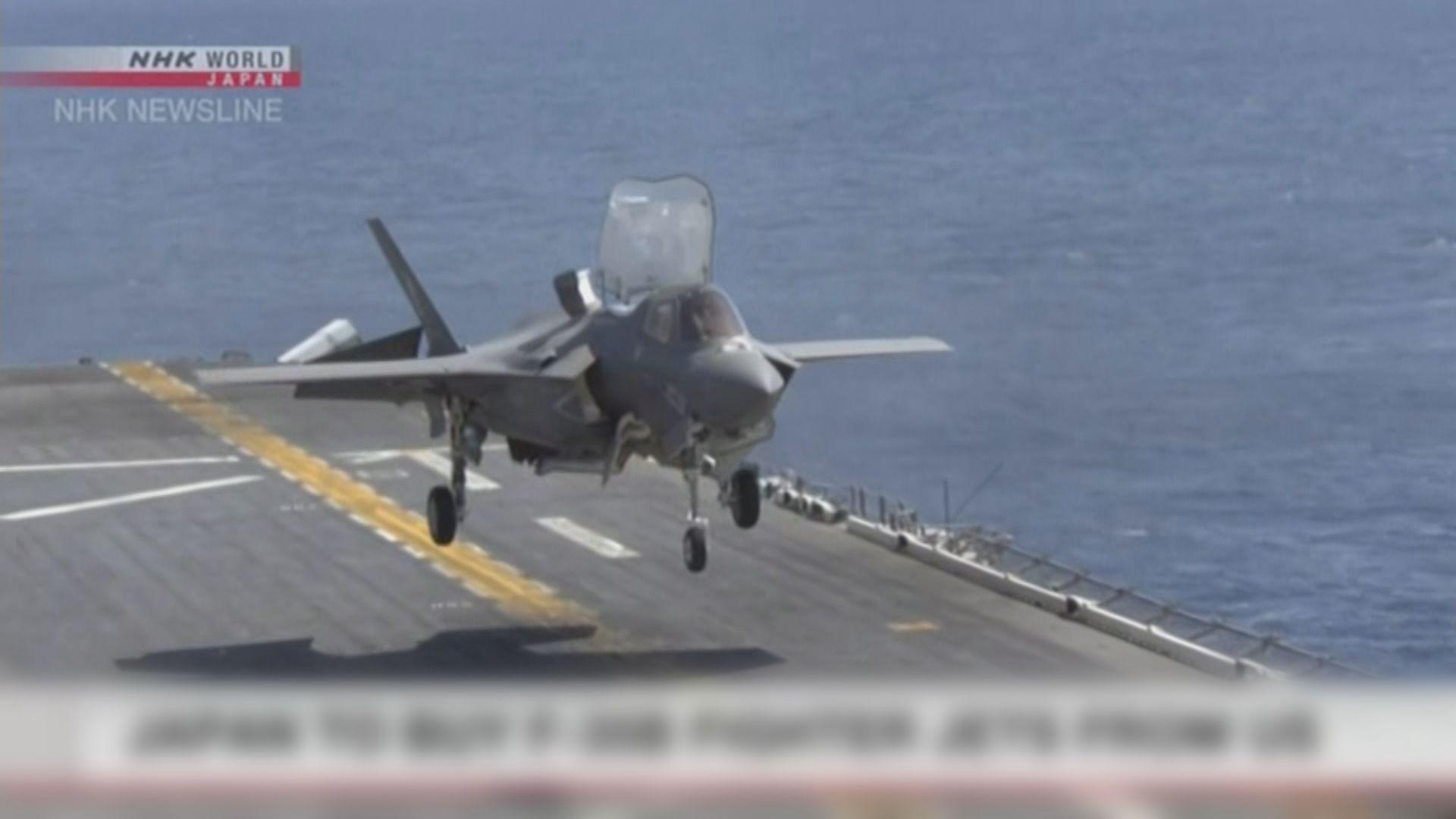 日本擬購F-35B戰機航母化出雲級護衛艦
