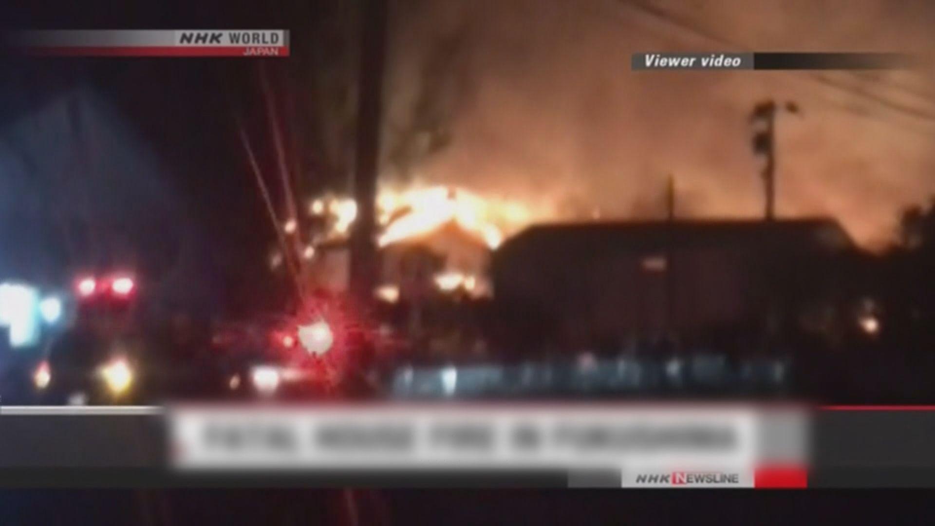 日本福島縣一棟民房大火釀6死